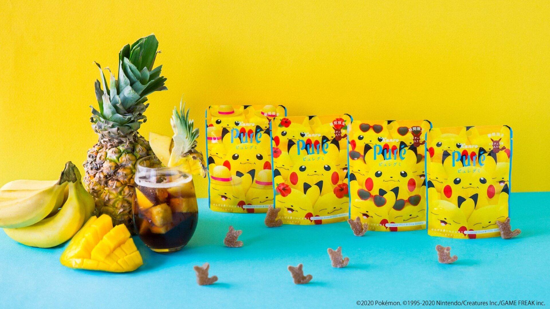 超キュートなピカチュウのグミがたくさん!大好評の「ピカチュウ ピュレグミ」第2弾が数量限定発売 gourmet200714_pure_pikachu_3