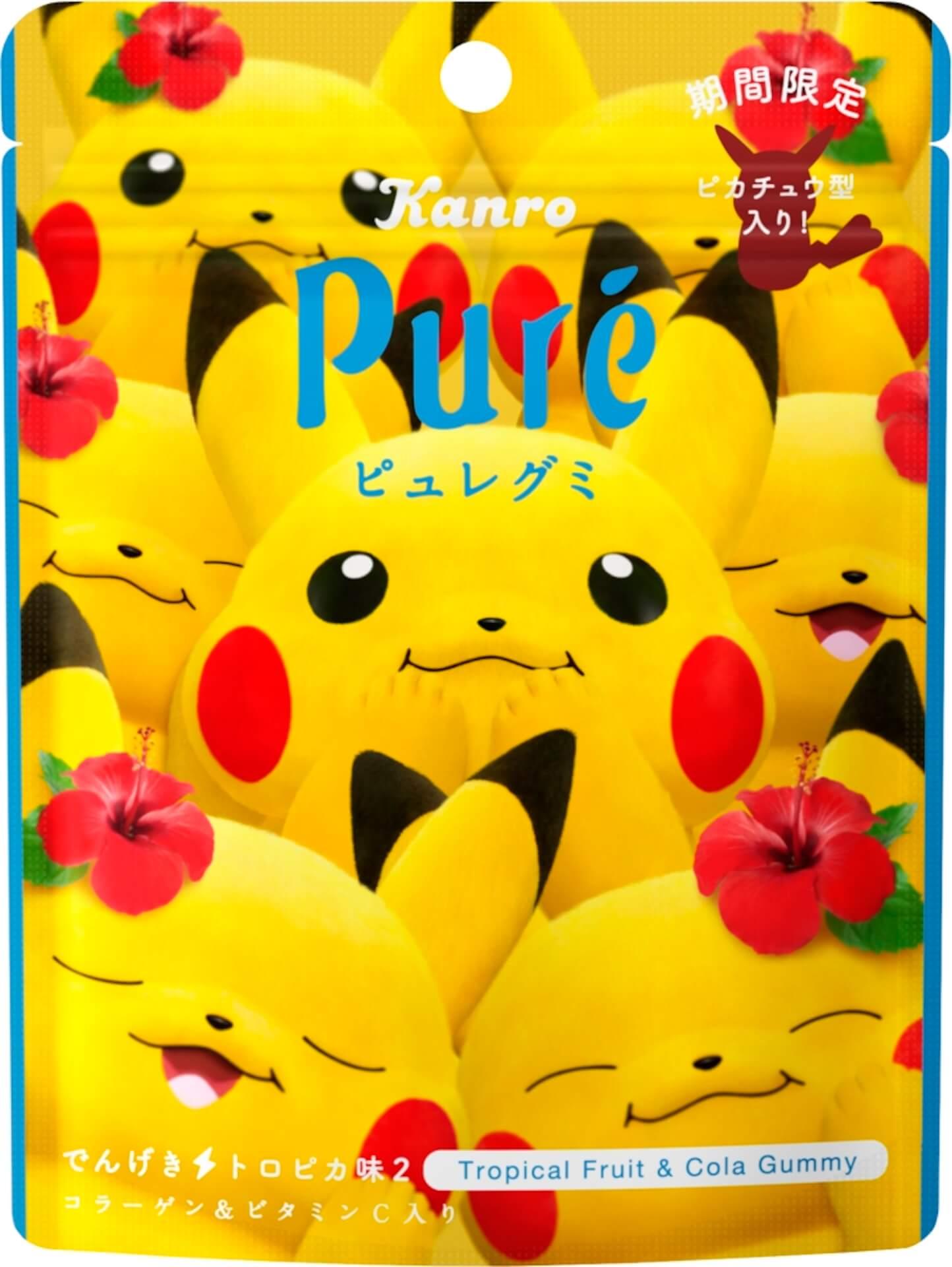超キュートなピカチュウのグミがたくさん!大好評の「ピカチュウ ピュレグミ」第2弾が数量限定発売 gourmet200714_pure_pikachu_4