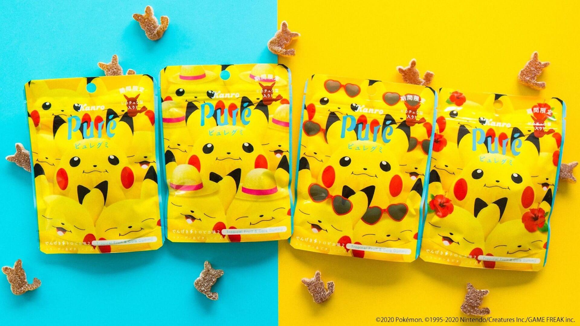超キュートなピカチュウのグミがたくさん!大好評の「ピカチュウ ピュレグミ」第2弾が数量限定発売 gourmet200714_pure_pikachu_8