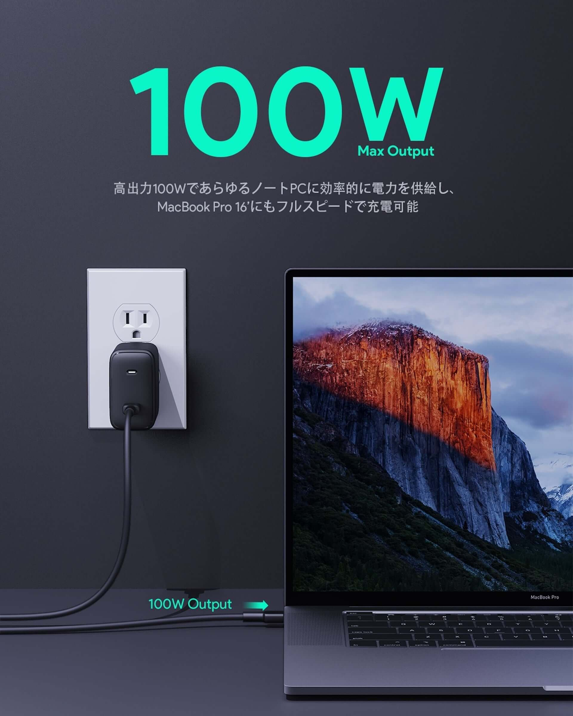 AUKEYの最小&最軽量クラスの100W急速充電器『PA-B5』がAmazonで20%OFFに!期間限定クーポンコードが登場 tech200714_aukey_3-1920x2400