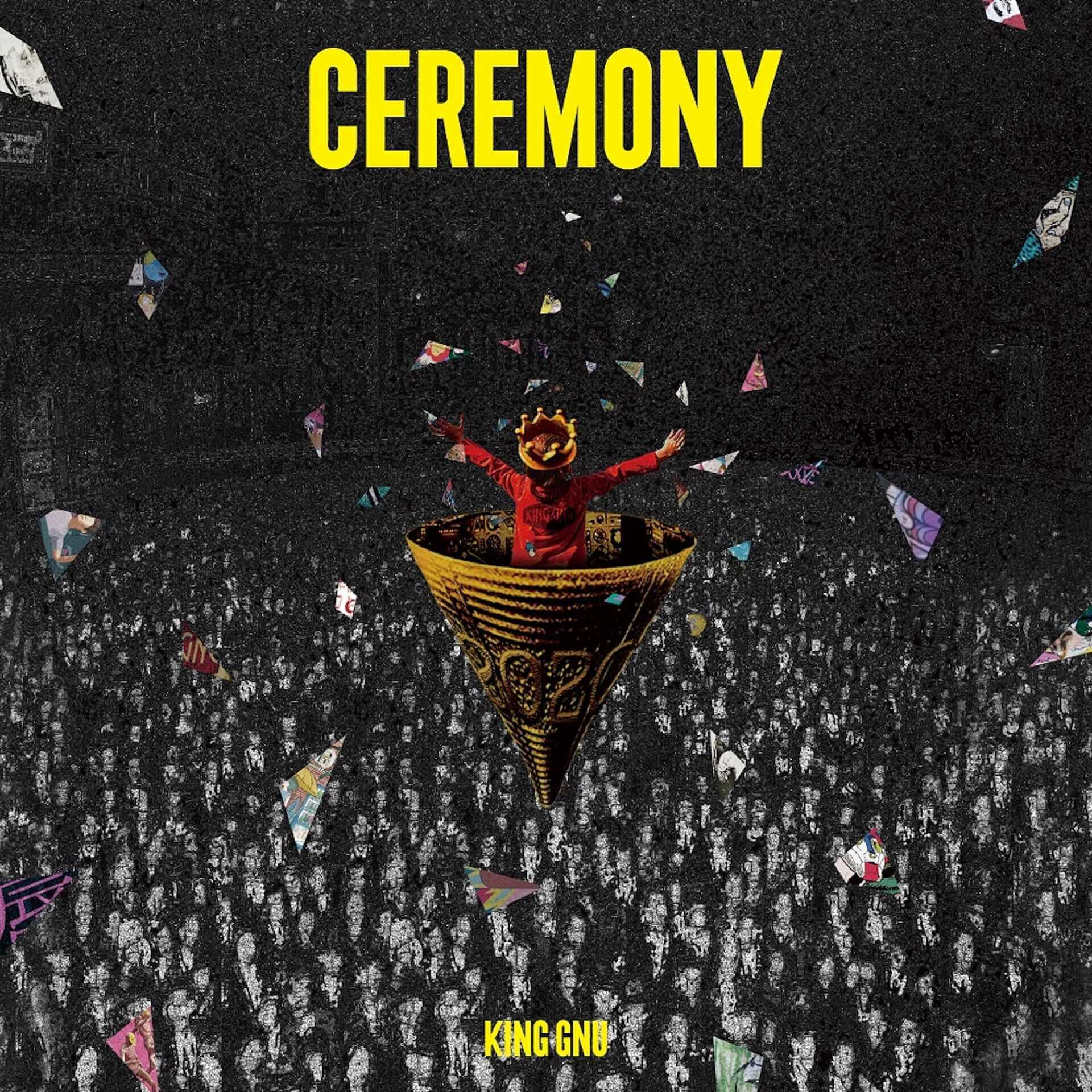 King Gnu、自身初の有料ライブ配信実施を発表!『CEREMONY』ツアーのオフィシャルグッズがオンラインで先行販売決定 music200714_kinggnu_1