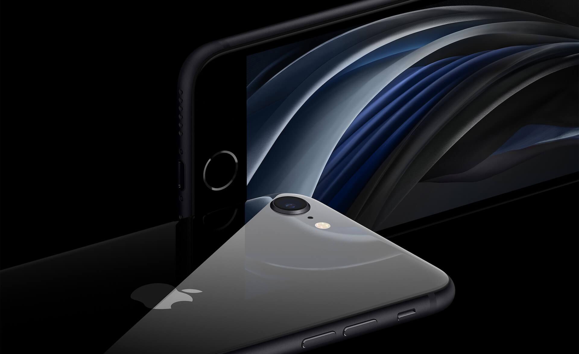 2〜3万円台のiPhone誕生の可能性?中国の新規サプライヤーが組み立て事業に参入か tech200715_iphone_cheap_1
