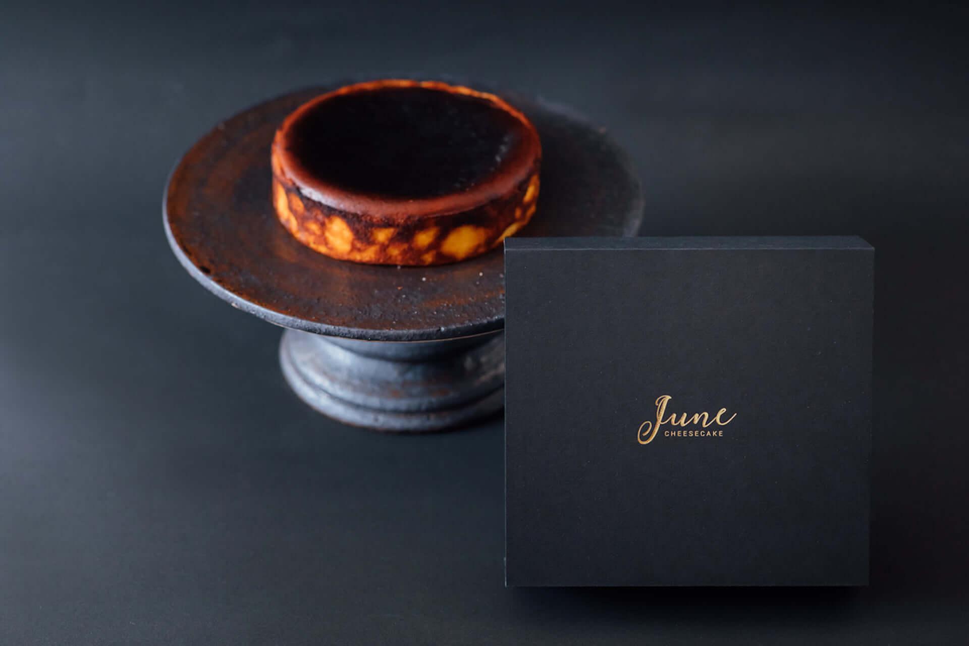 プレゼントにもおすすめ!グルテンフリーの絶品バスクチーズケーキが大阪発「June CHEESECAKE」より数量限定でオンライン販売開始 gourmet200715_june-cake_1-1920x1280