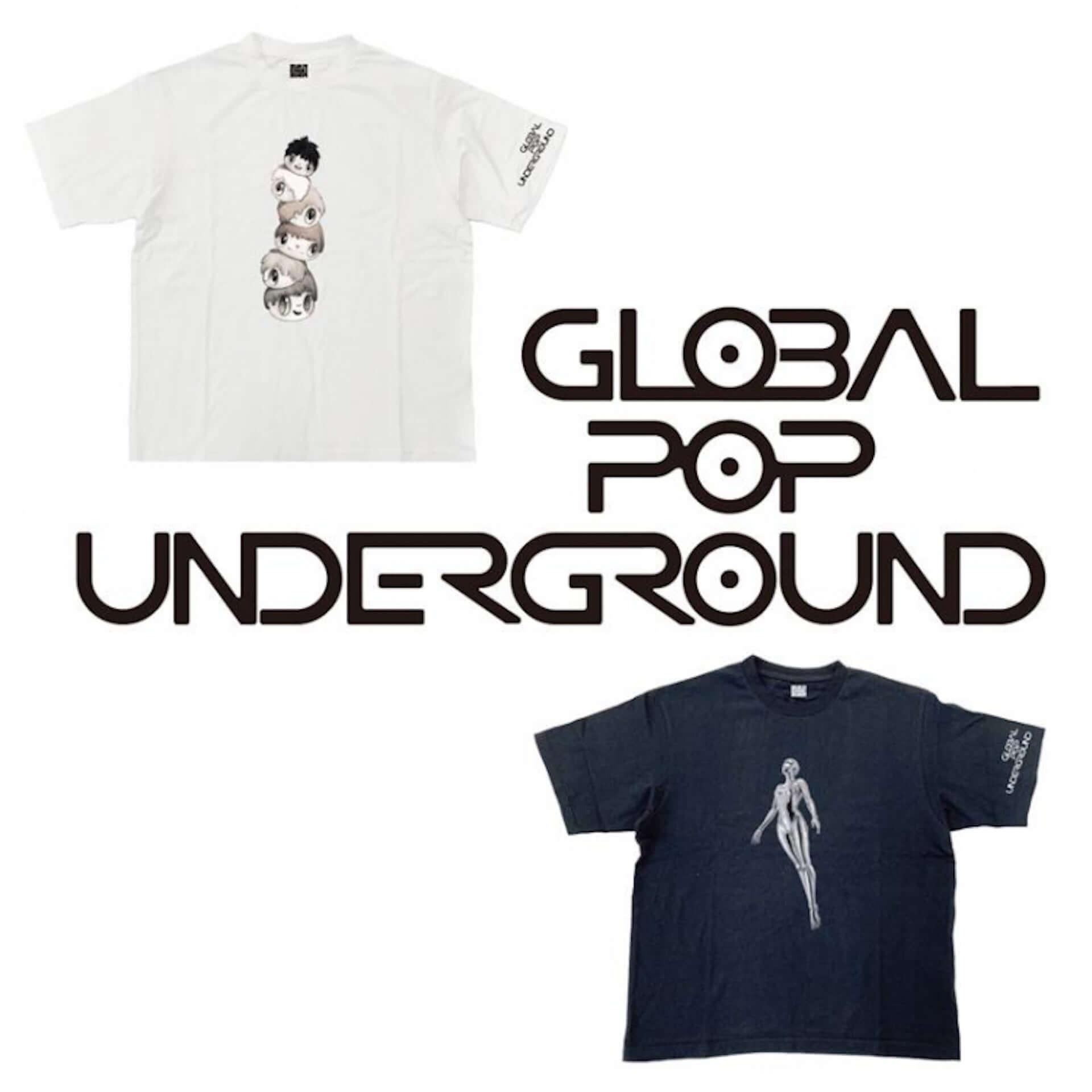 山口はるみ、空山基も参加!NANZUKA<GLOBAL POP UNDERGROUND>の限定Tシャツがリリース|オンライン展示も開始 art200715_parco_gpu_1-1920x1920