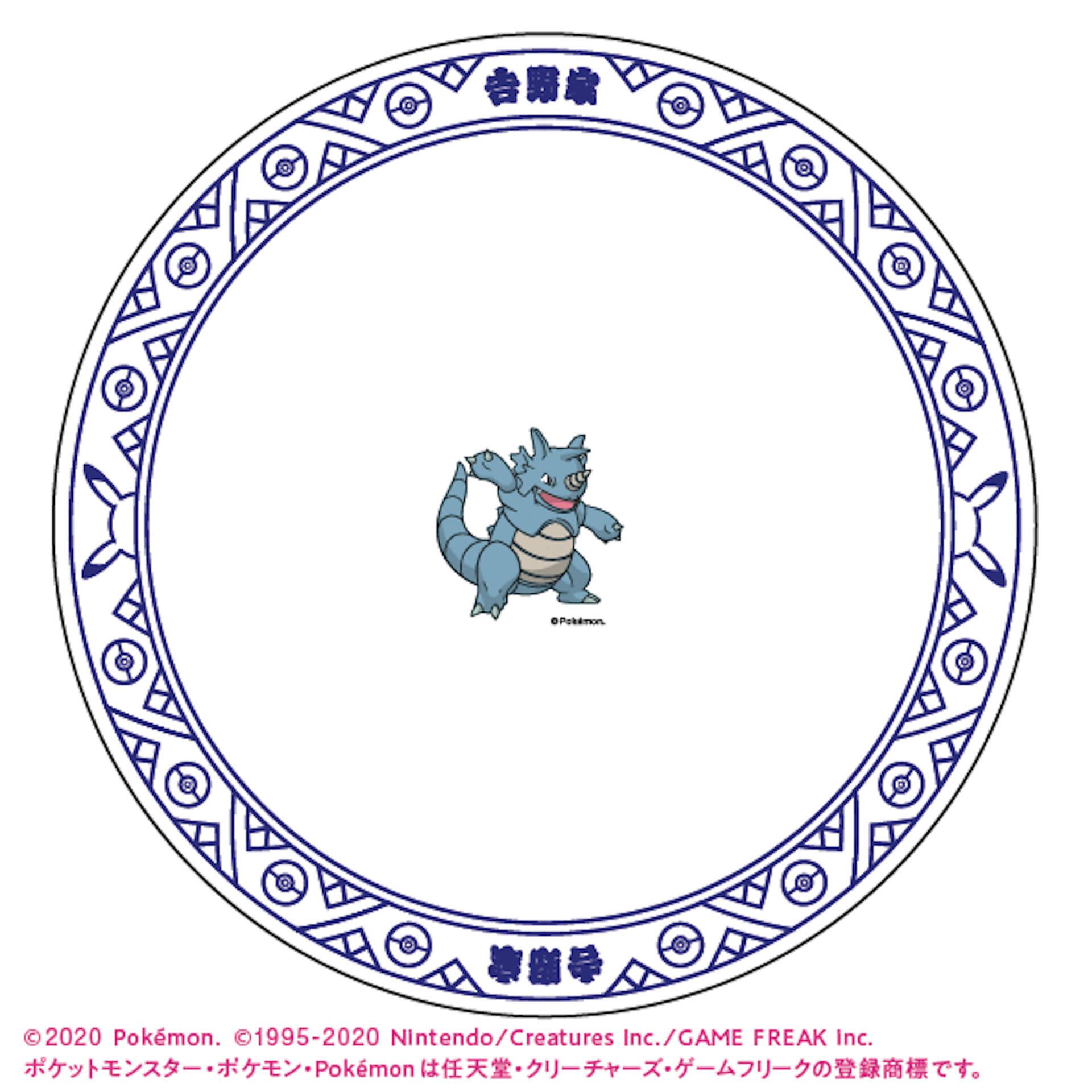 吉野家とポケットモンスターのコラボが再び!かわいい「ドン」つきポケモンのフィギュアがもらえる『ポケ盛り』第2弾の販売が決定 gourmet200716_pokemon_yoshinoya_6
