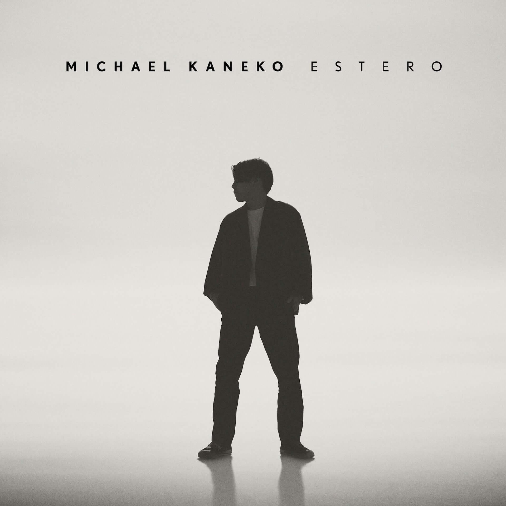Michael KanekoがDaichi Yamamoto、Hiro-a-keyを迎えた1stアルバム『ESTERO』をリリース決定!限定版CDには弾き語りカバーEPも付属 music200716_michaelkaneko_2-1920x1920
