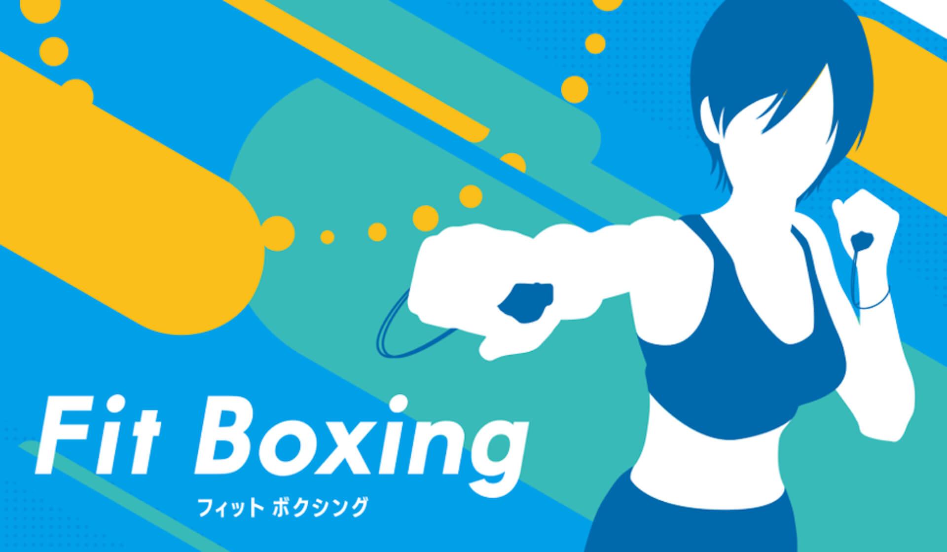 Netflixで配信中のアニメ『バキ』とNintendo Switch人気ソフト『Fit Boxing』がまさかのコラボ!「100万発のパンチを叩き込め!」Twitterキャンペーンが開催 tech200716_baki_fitboxing_1