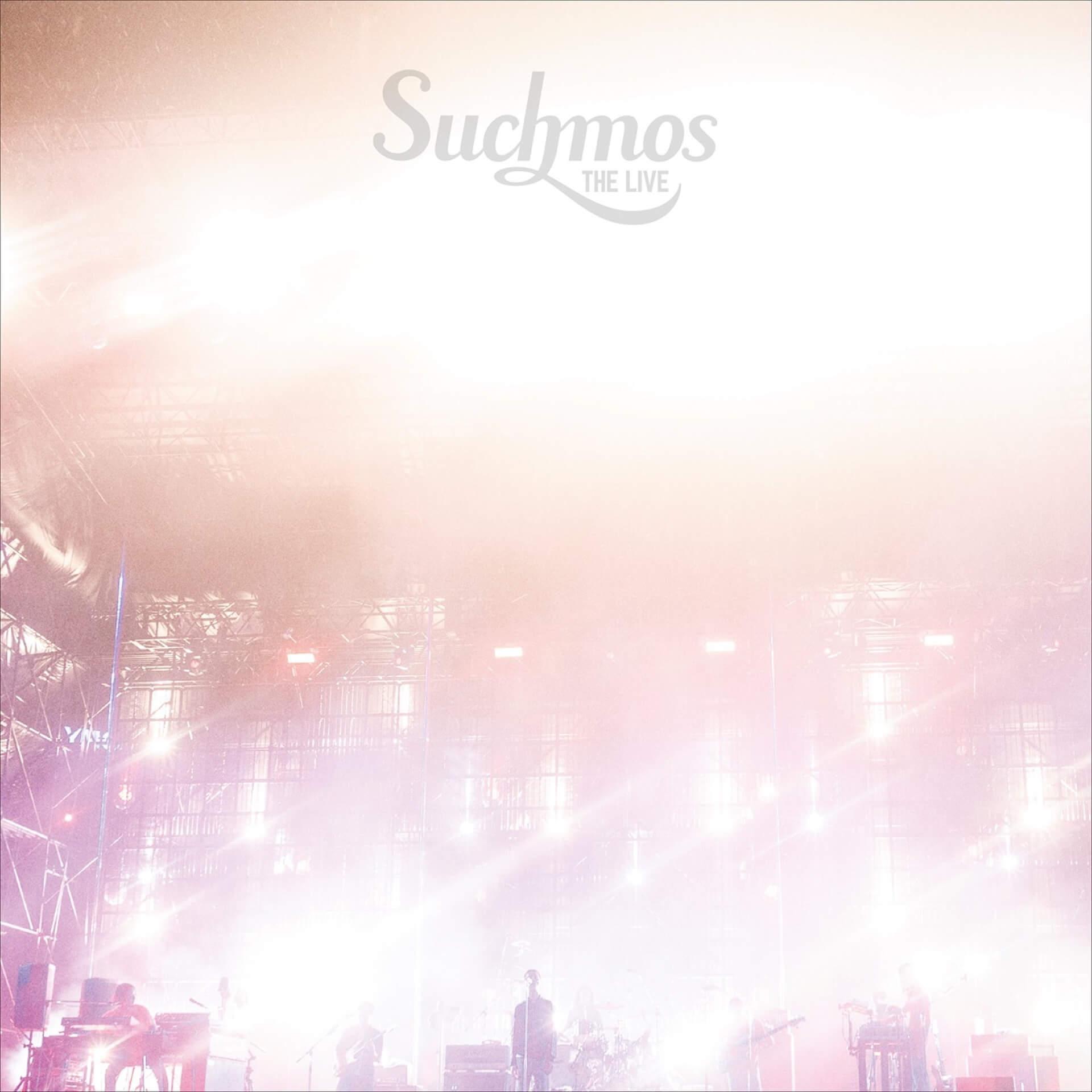 Suchmos、今週末生配信の<LIVEWIRE>ですべて新曲で構成したパフォーマンスを敢行!プレゼントが当たるTwitterキャンペーンも実施 music200716_suchmos_1