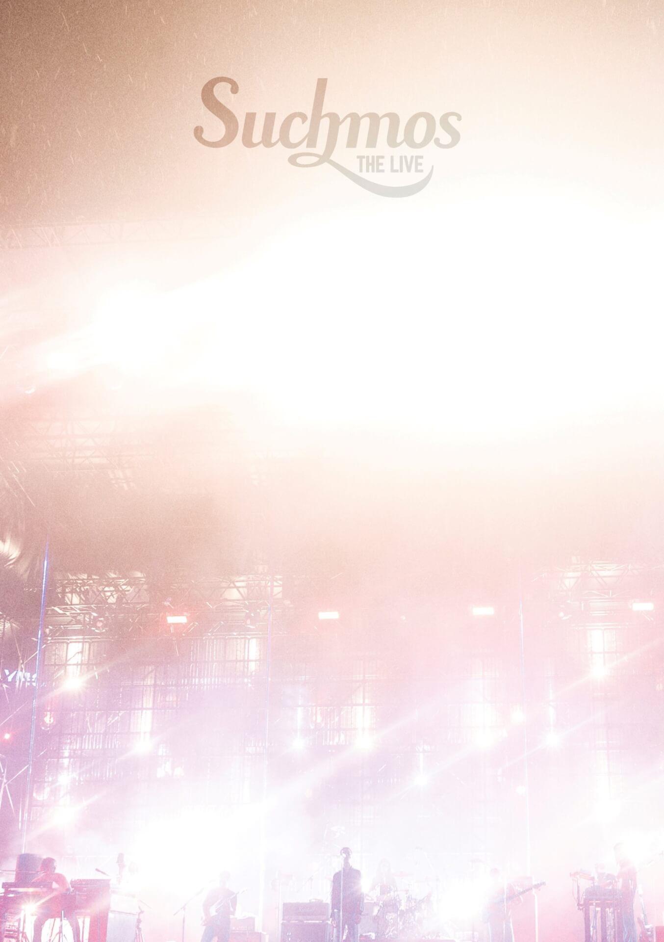 Suchmos、今週末生配信の<LIVEWIRE>ですべて新曲で構成したパフォーマンスを敢行!プレゼントが当たるTwitterキャンペーンも実施 music200716_suchmos_2