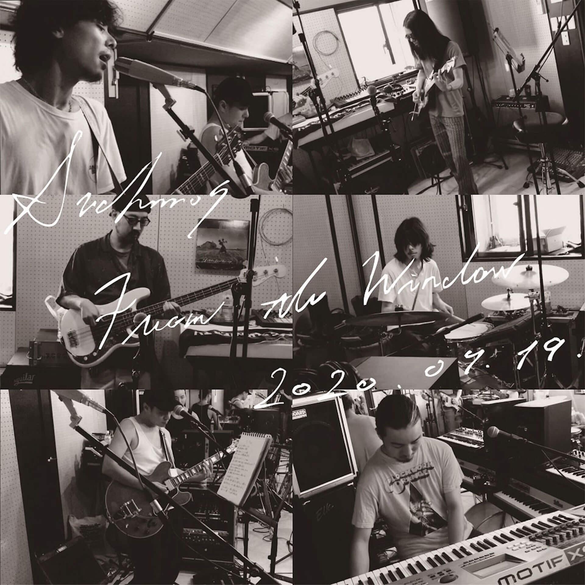 Suchmos、今週末生配信の<LIVEWIRE>ですべて新曲で構成したパフォーマンスを敢行!プレゼントが当たるTwitterキャンペーンも実施 music200716_suchmos_3
