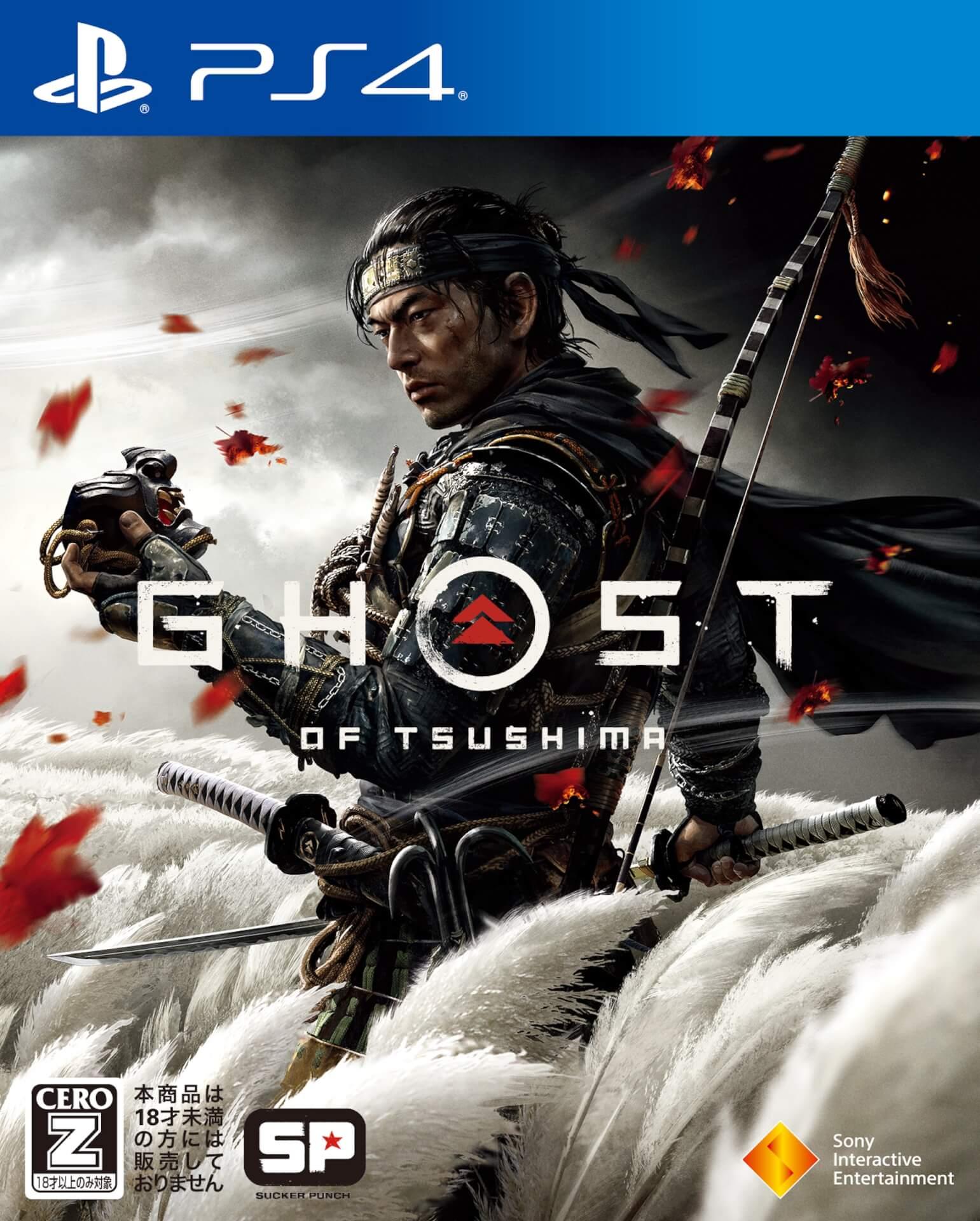 新感覚のオープンワールド時代劇を体感せよ!PS4専用ソフト『Ghost of Tsushima』がついに本日発売 tech200717_ghostoftsushima_24
