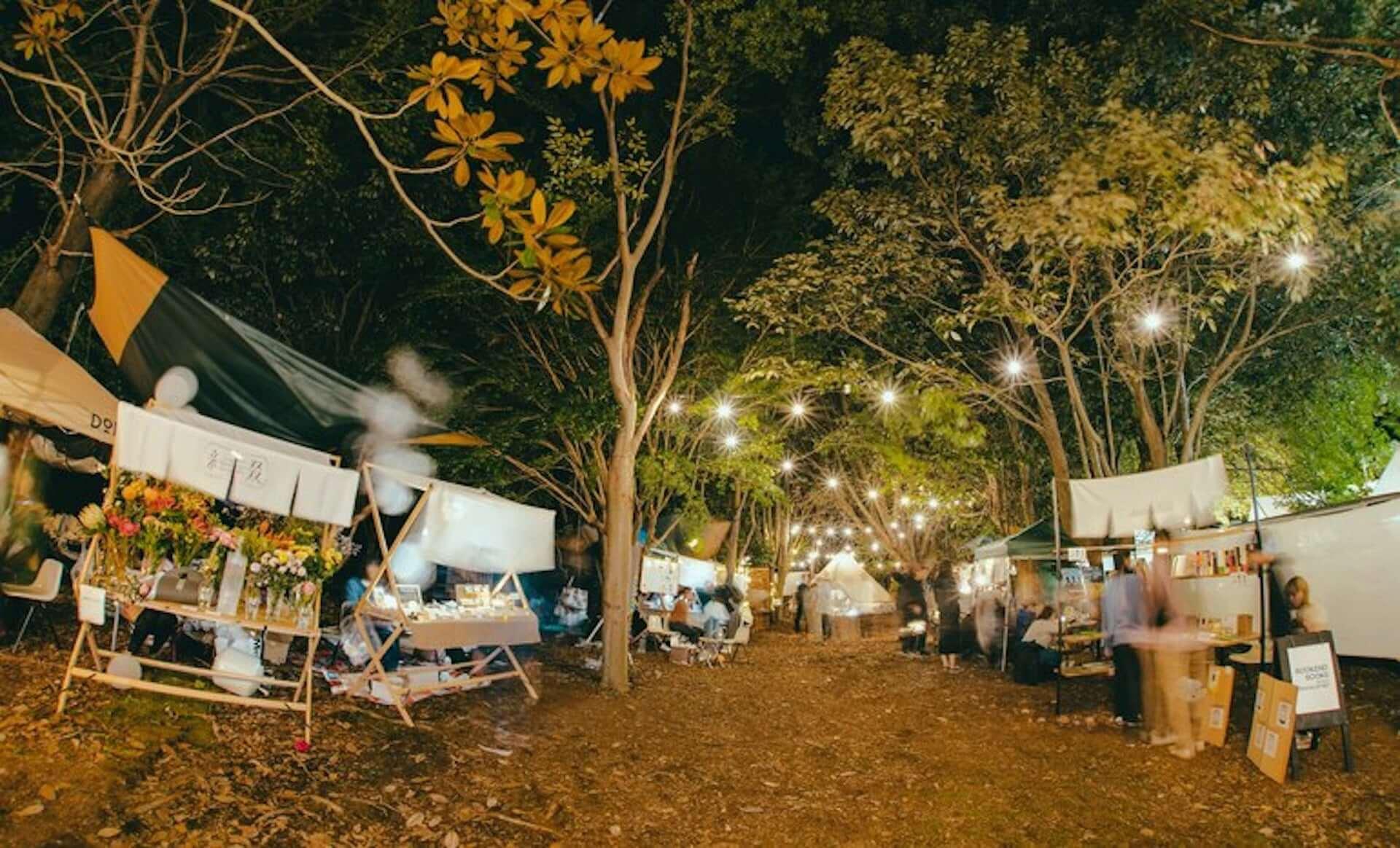 静岡の泊まれる公園「INN THE PARK」が野外ステージ設置クラウドファンディングを実施中!Tシャツや宿泊券などリターン多数 art200717_innthepark_4-1920x1164