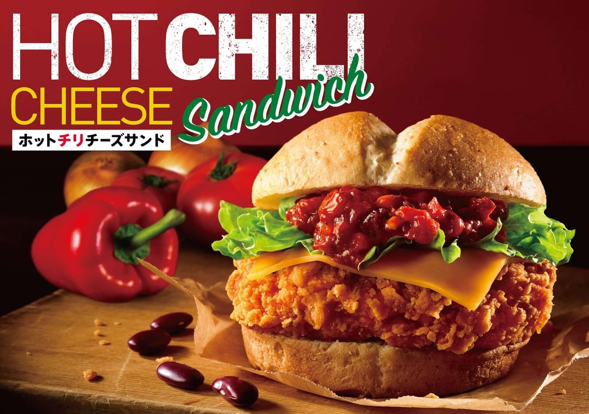 暑い夏はケンタッキーフライドチキンの辛口サンドで決まり!新商品『ホットチリチーズサンド』が限定販売決定 gourmet200717_kfc_4-1920x1349