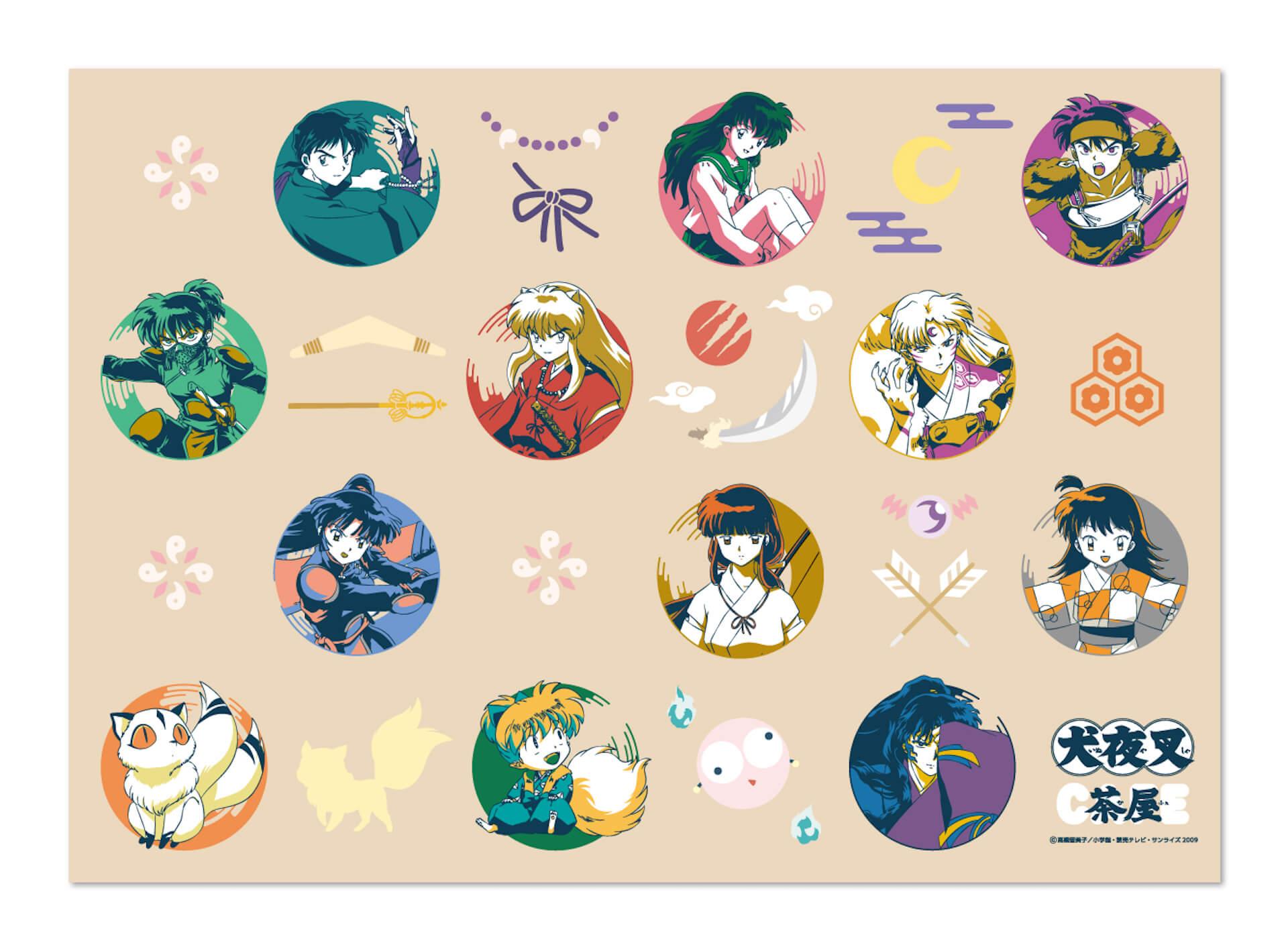 犬夜叉カフェが渋谷PARCOに期間限定オープン決定!名古屋・大阪でも開催&殺生丸・かごめら人気キャラクターの特別グッズも art200717_inuyasha_1