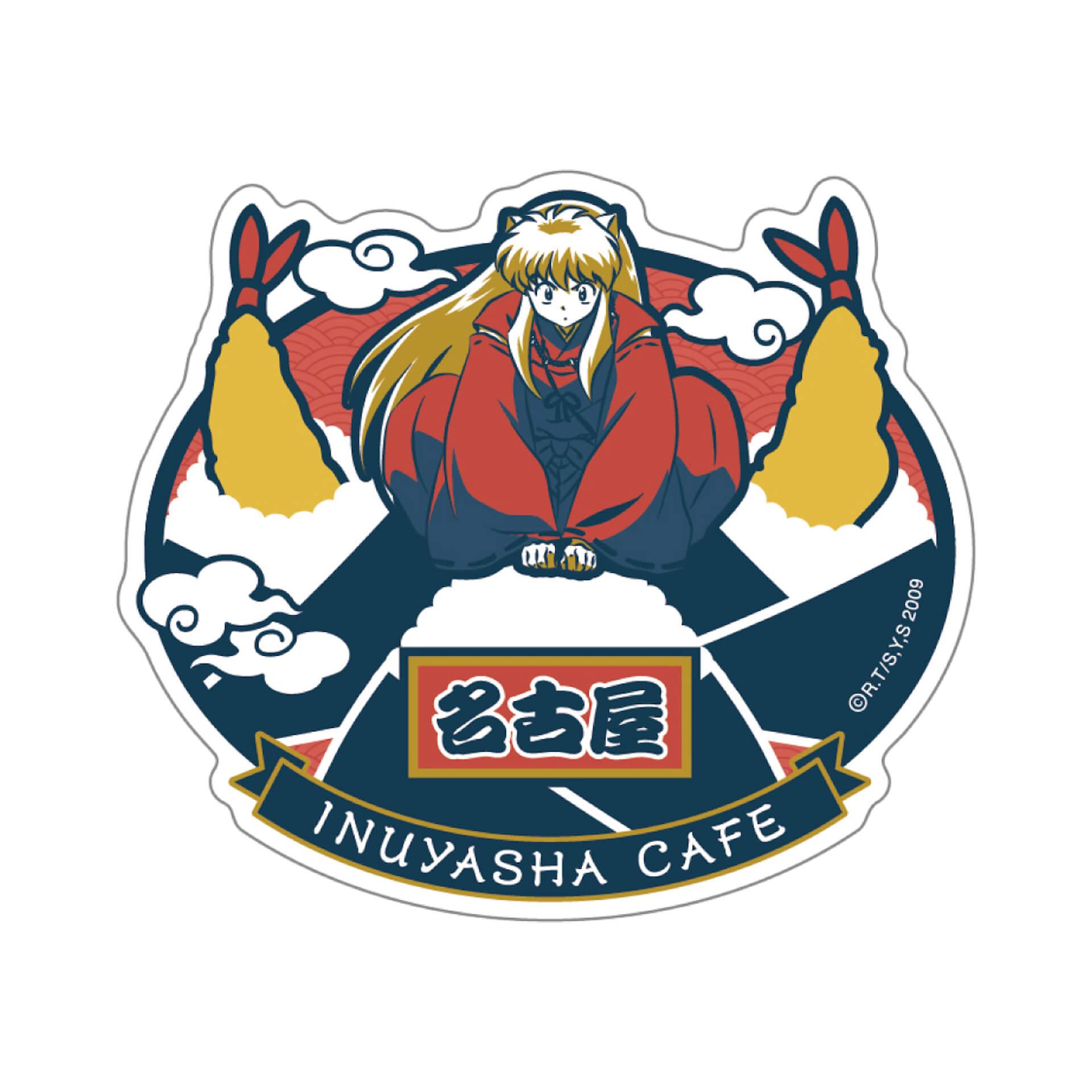 犬夜叉カフェが渋谷PARCOに期間限定オープン決定!名古屋・大阪でも開催&殺生丸・かごめら人気キャラクターの特別グッズも art200717_inuyasha_5