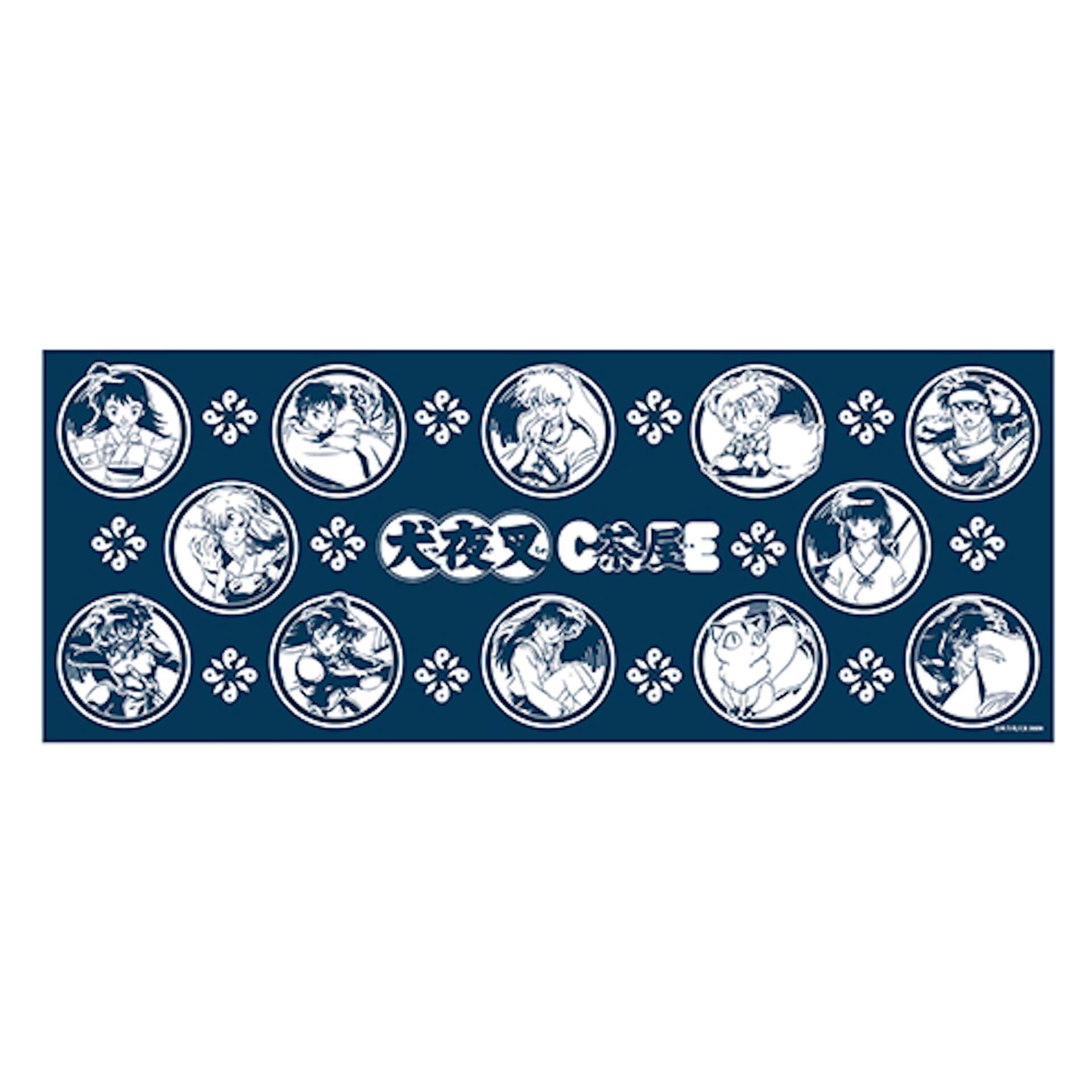 犬夜叉カフェが渋谷PARCOに期間限定オープン決定!名古屋・大阪でも開催&殺生丸・かごめら人気キャラクターの特別グッズも art200717_inuyasha_18