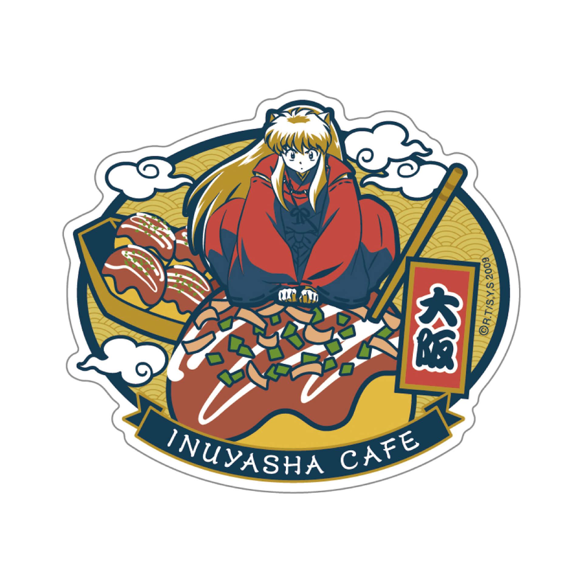 犬夜叉カフェが渋谷PARCOに期間限定オープン決定!名古屋・大阪でも開催&殺生丸・かごめら人気キャラクターの特別グッズも art200717_inuyasha_27