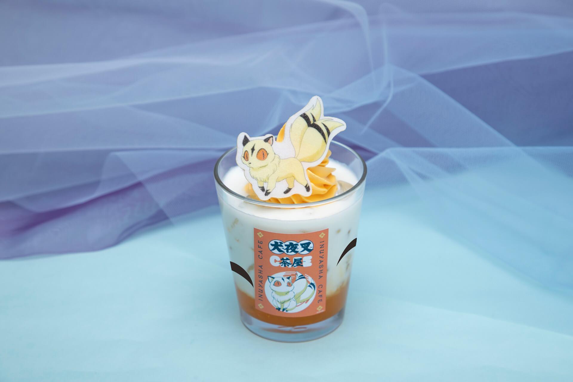 犬夜叉カフェが渋谷PARCOに期間限定オープン決定!名古屋・大阪でも開催&殺生丸・かごめら人気キャラクターの特別グッズも art200717_inuyasha_40