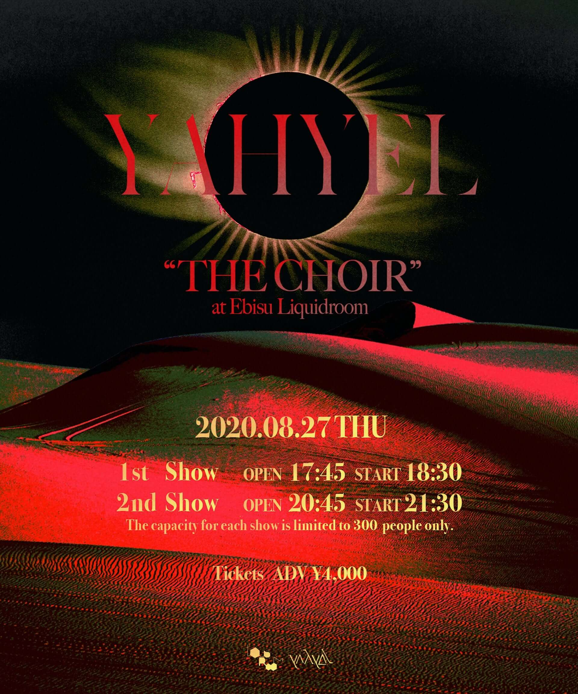 yahyelが約2年ぶりのワンマンライブをLIQUIDROOMにて無観客で開催決定!当日のメンバーを計600名募集 music200720_yahyel_3-1920x2304