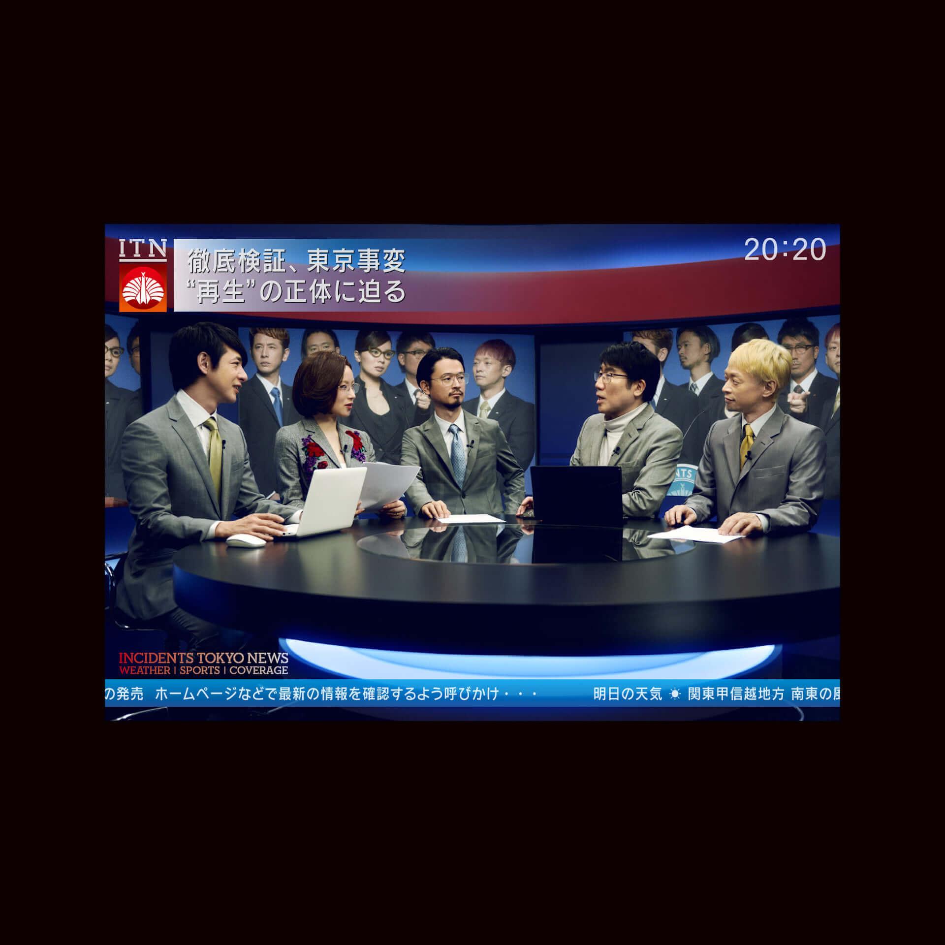"""東京事変が新曲を書き下ろし!""""赤の同盟""""が日本テレビ系新水曜ドラマ『私たちはどうかしている』の主題歌に決定 music200720_tokyojihen_02"""