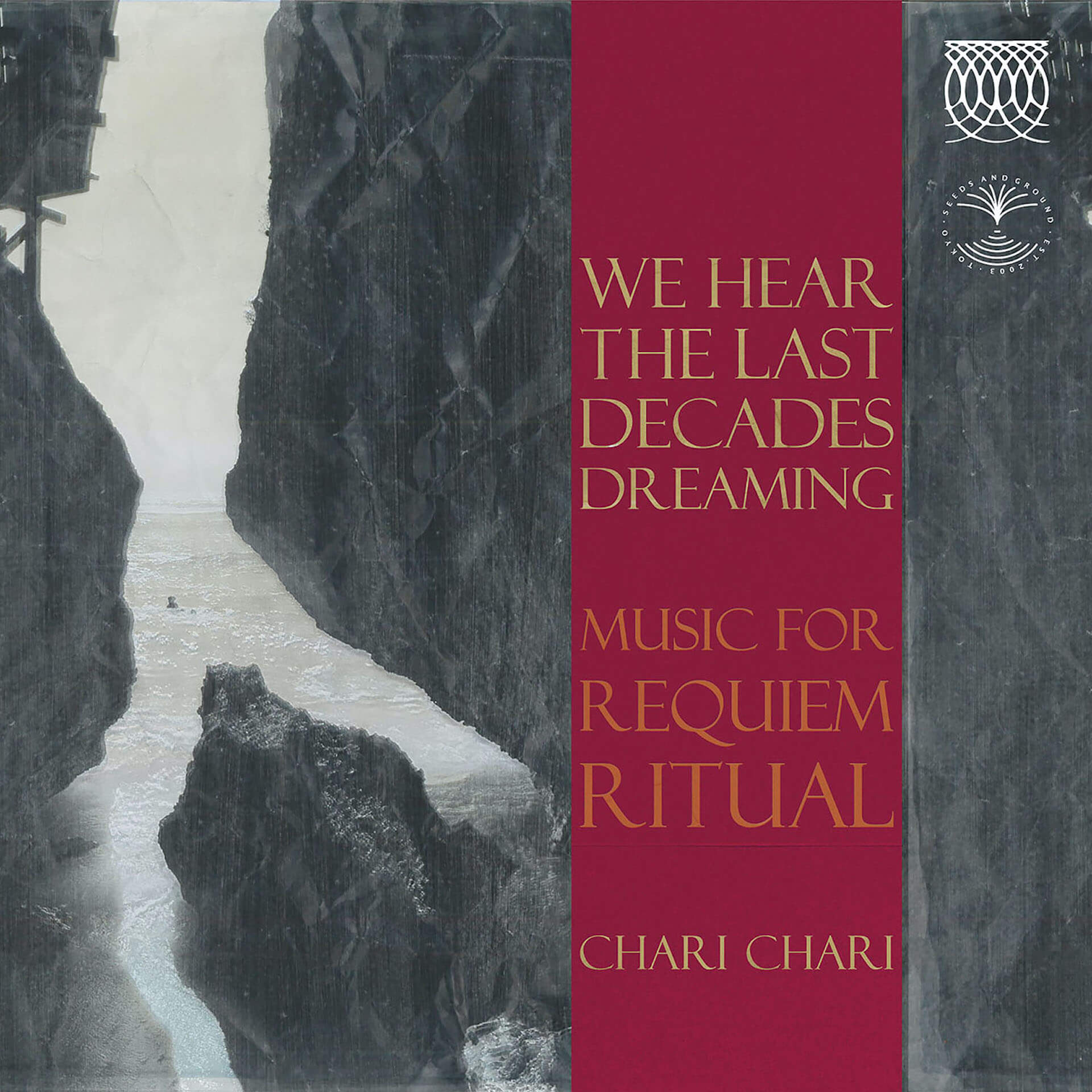 Kaoru InoueによるChari Chari18年ぶりのアルバム『We hear the last decades dreaming』リリースを記念しSUPER DOMMUNEで20人限定イベントが開催! music200721_kaoruinoue_superdommune_01