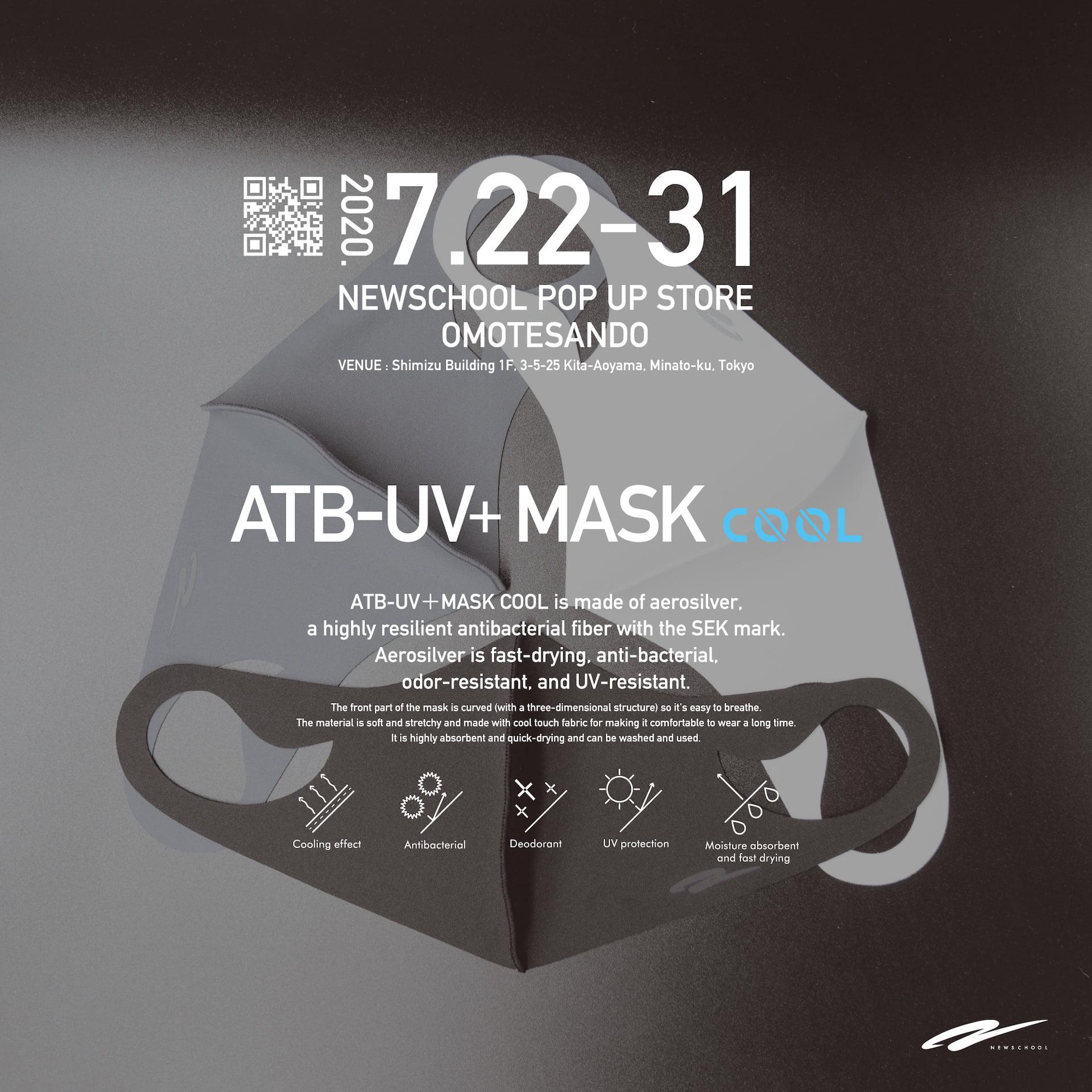 夏用の冷感抗菌UVマスク『ATB-UV+MASK COOL』がNEWSCHOOLにて発売|表参道のポップアップストアは明日スタート lf200721_newschool-mask_1-1920x1920