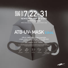 冷感抗菌UVマスク