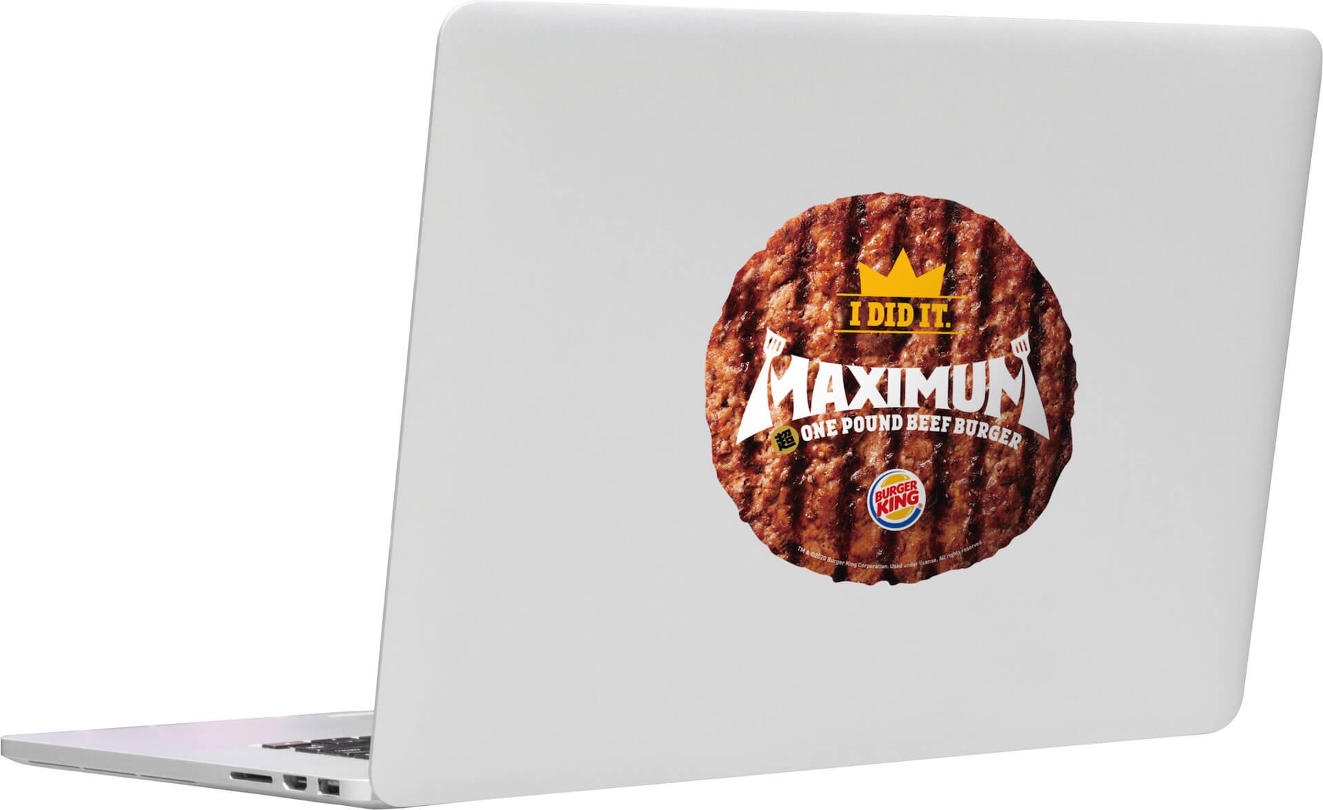 バーガーキングの人気シリーズ・ワンパウンドビーフバーガーが超パワーアップ!総重量607gの『マキシマム超ワンパウンドビーフバーガー』が数量限定発売 gourmet200721_burgerking_3