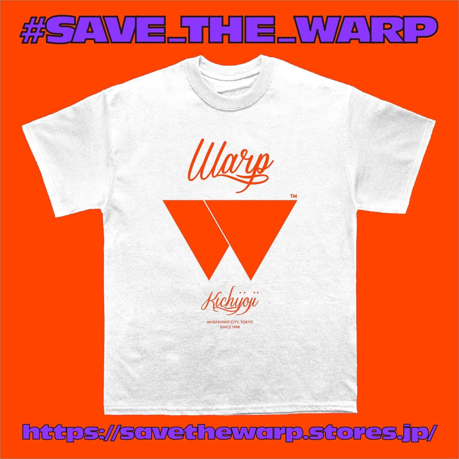 吉祥寺WARP応援プロジェクト「SAVE THE WARP」が始動|Wienners、忘れらんねえよ柴田ら44組参加のコンピが発売決定 music200721_savethewarp_3-1920x1920