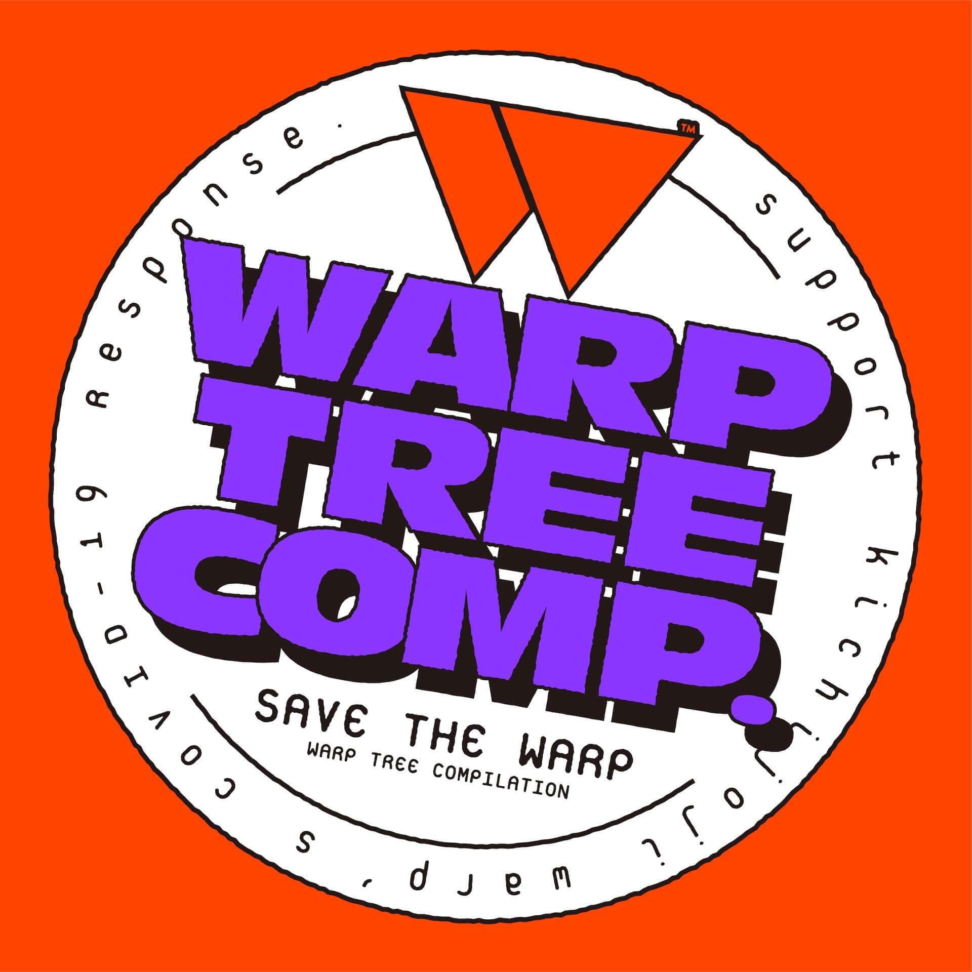 吉祥寺WARP応援プロジェクト「SAVE THE WARP」が始動|Wienners、忘れらんねえよ柴田ら44組参加のコンピが発売決定 music200721_savethewarp_5-1920x1920