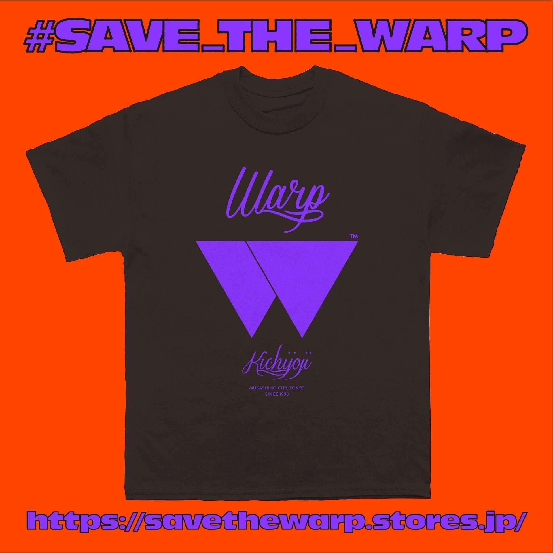 吉祥寺WARP応援プロジェクト「SAVE THE WARP」が始動|Wienners、忘れらんねえよ柴田ら44組参加のコンピが発売決定 music200721_savethewarp_6-1920x1921