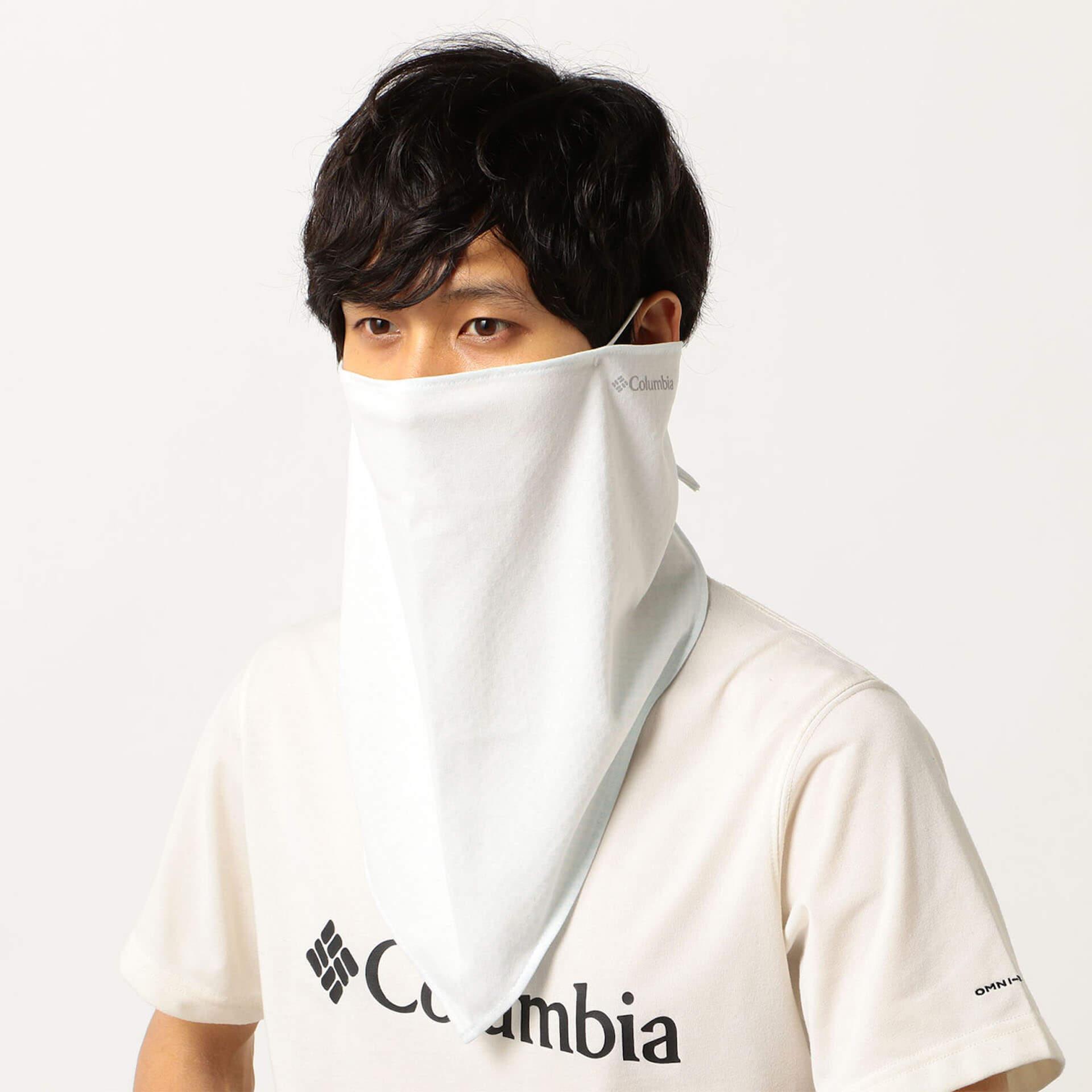 Columbiaからマスクがわりにも最適なネックガード2種が発売決定!汗が冷却効果をもたらす「オムニフリーズゼロ」搭載 life200721_columbia_mask_8