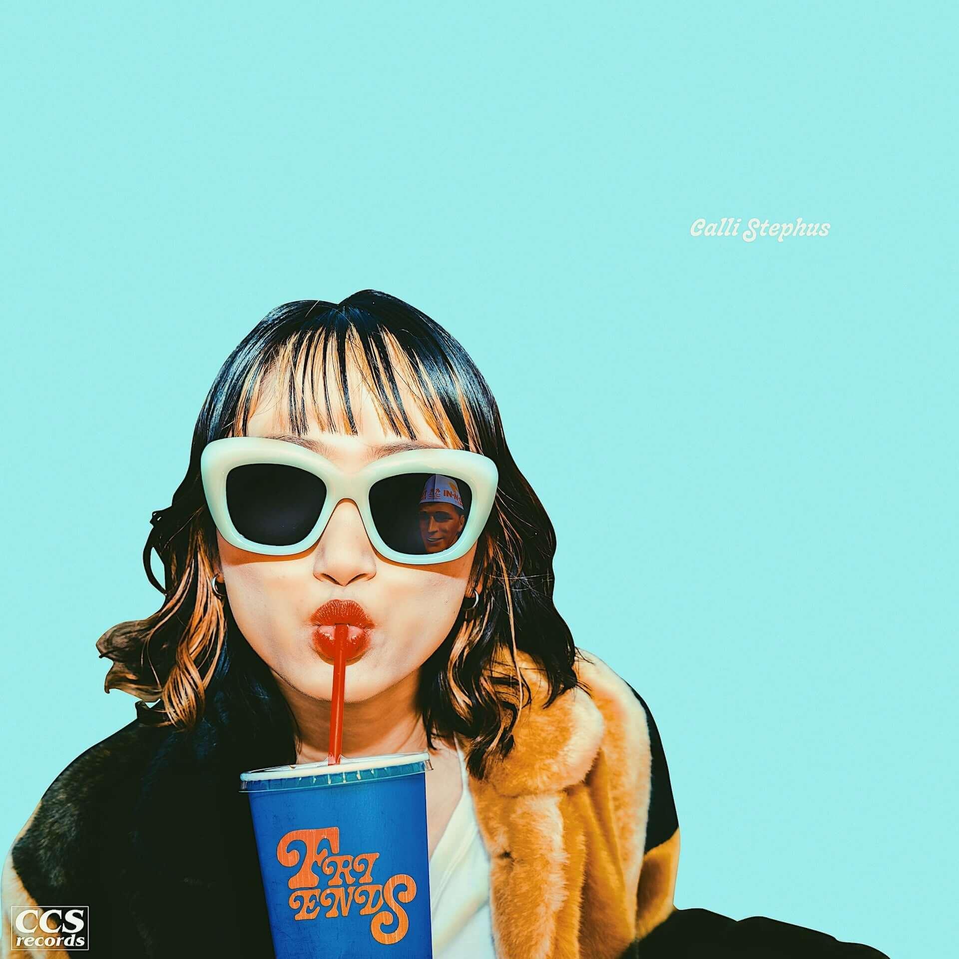"Calli Stephusが週末CITY PLAY BOYZ・BUGSプロデュースの新EP『FRIENDS』をリリース!収録曲""SHE""のMVも公開 music200721_calli-stephus_1-1920x1920"