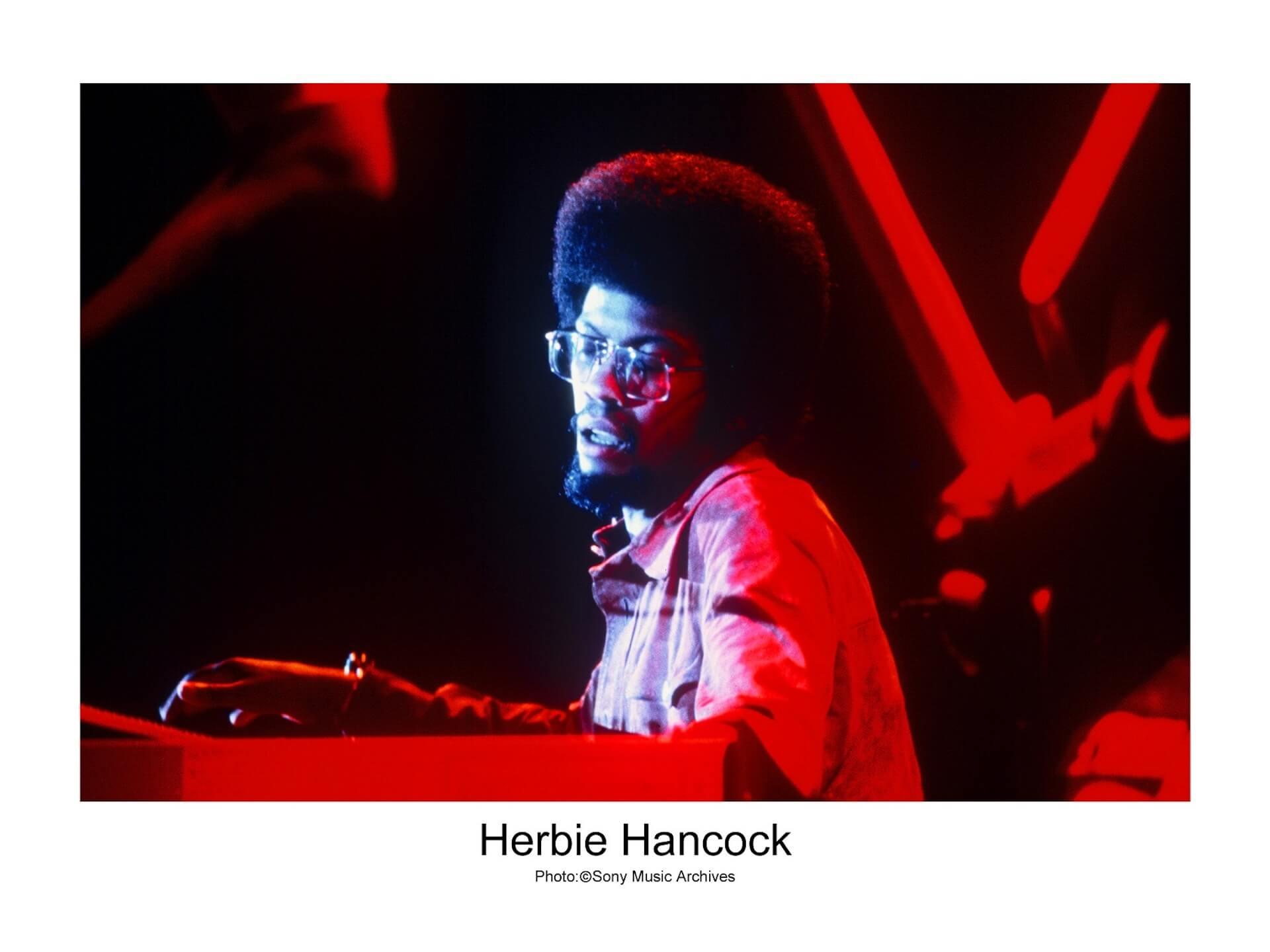 Thundercatの作品にも参加したHerbie Hancockの超名盤『ヘッド・ハンターズ』がSA-CDマルチハイブリッド盤でリリース決定! music200721_herbiehancock_2