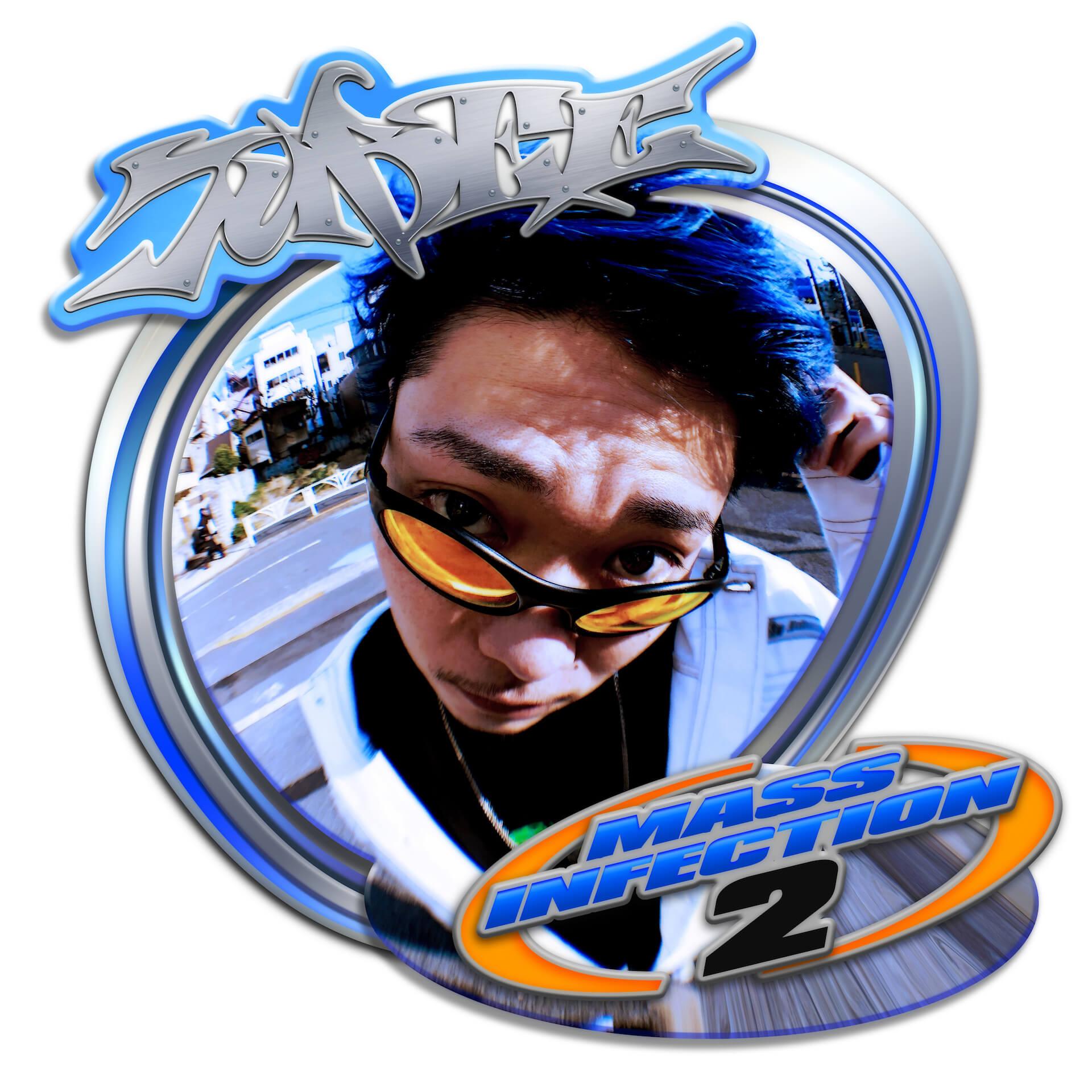 "JUBEEがSARA-Jを迎えた2ステップ・サウンドの楽曲""Joyride""のMVを公開|BABEL LABEL・Riku Ozamaが監修 music200721_jubee_2"