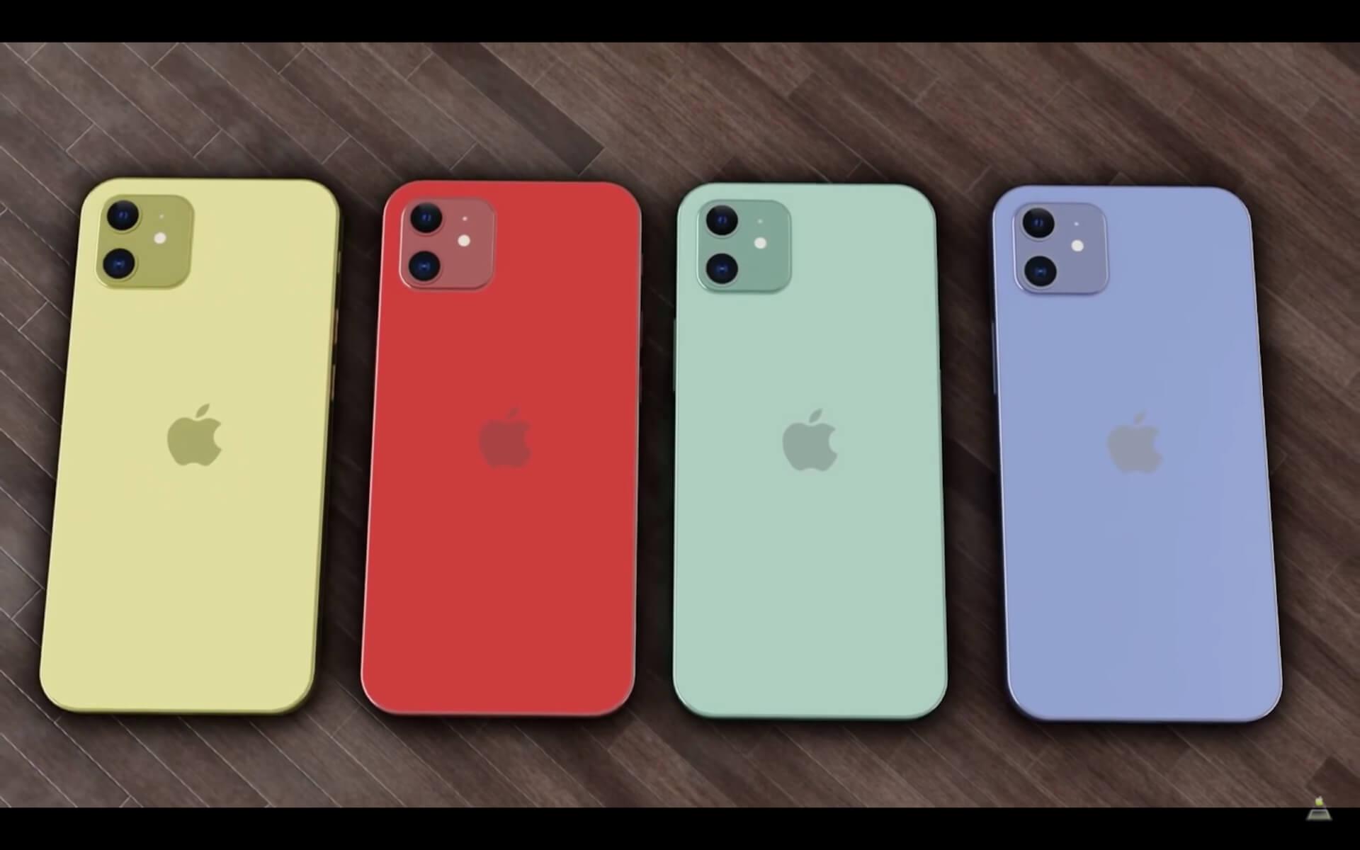 iPhone 12シリーズの新たなコンセプト映像が公開!豊富なカラーバリエーションに注目 tech200722_iphone12_3