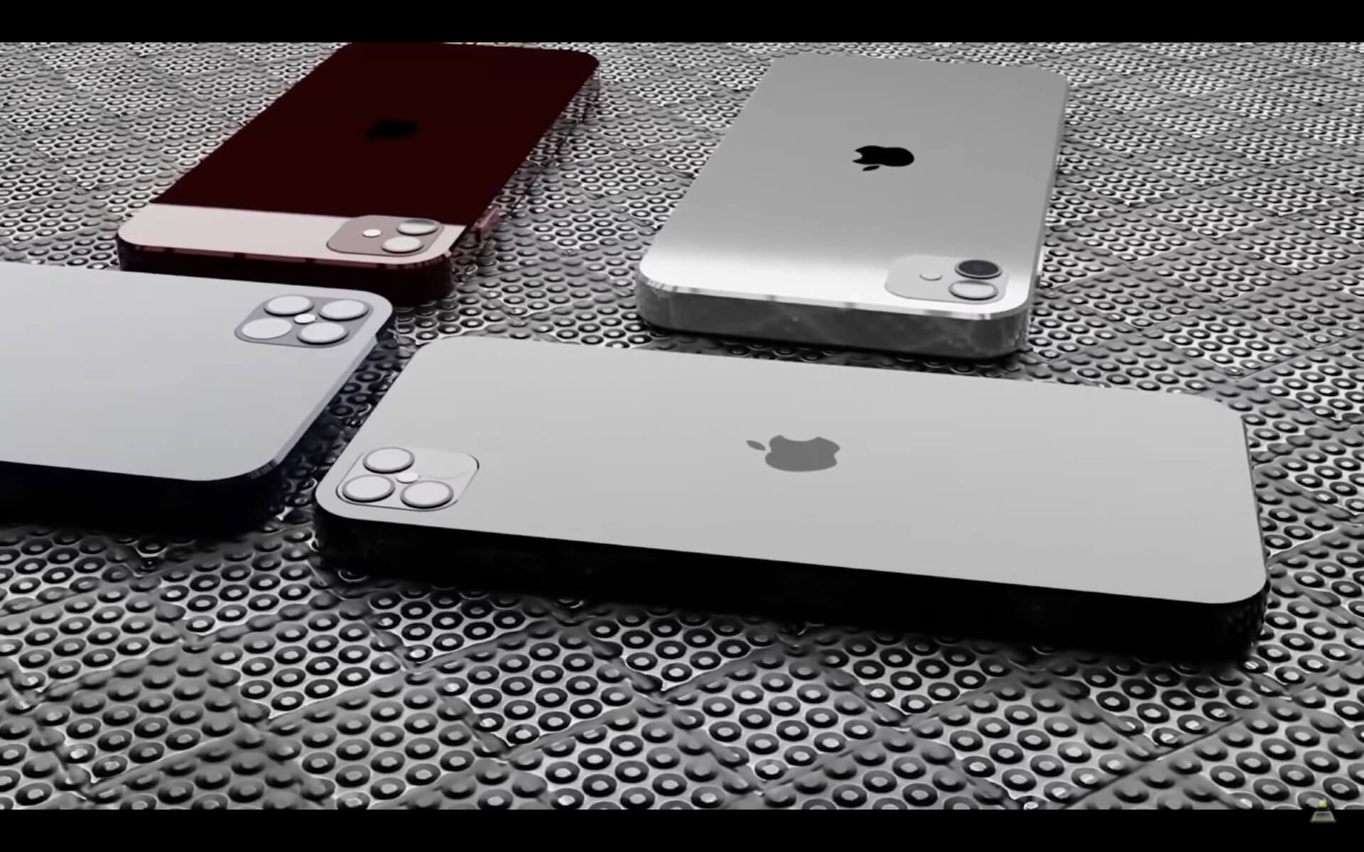 iPhone 12シリーズの新たなコンセプト映像が公開!豊富なカラーバリエーションに注目 tech200722_iphone12_4