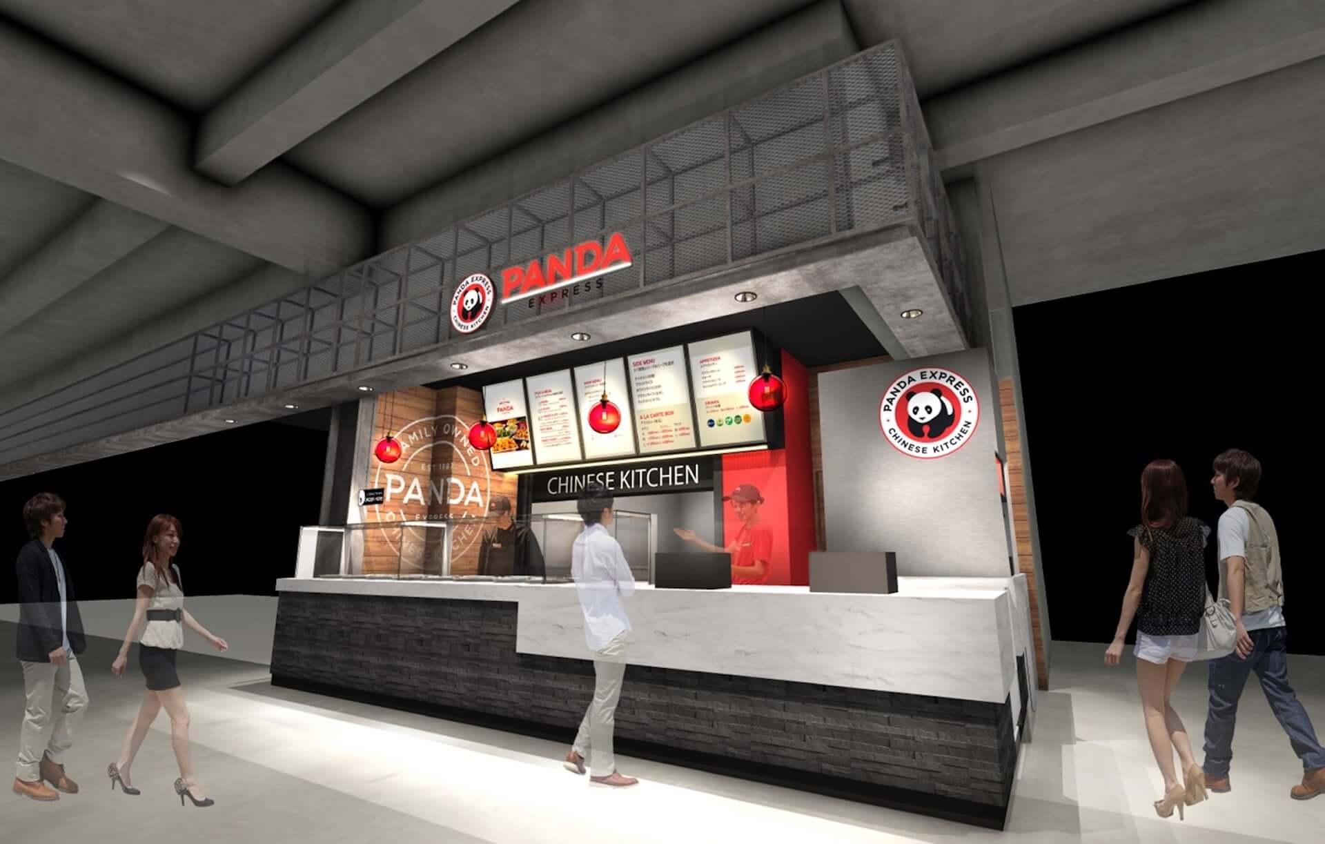 アメリカンチャイニーズレストラン「PANDA EXPRESS」が渋谷「RAYARD MIYASHITA PARK」にオープン決定!数量限定クーポンも配布 gourmet200722_pandaexpress_2-1920x1223