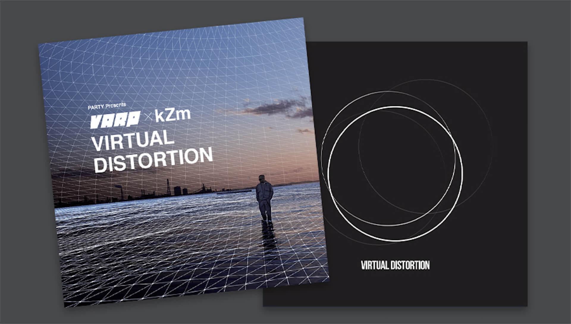 kZmがクリエイティブ集団・PARTYとコラボしたヴァーチャルライブ <VIRTUAL DISTORTION>を開催決定|野田洋次郎、BIM、LEXら出演 music200722_kzm_6
