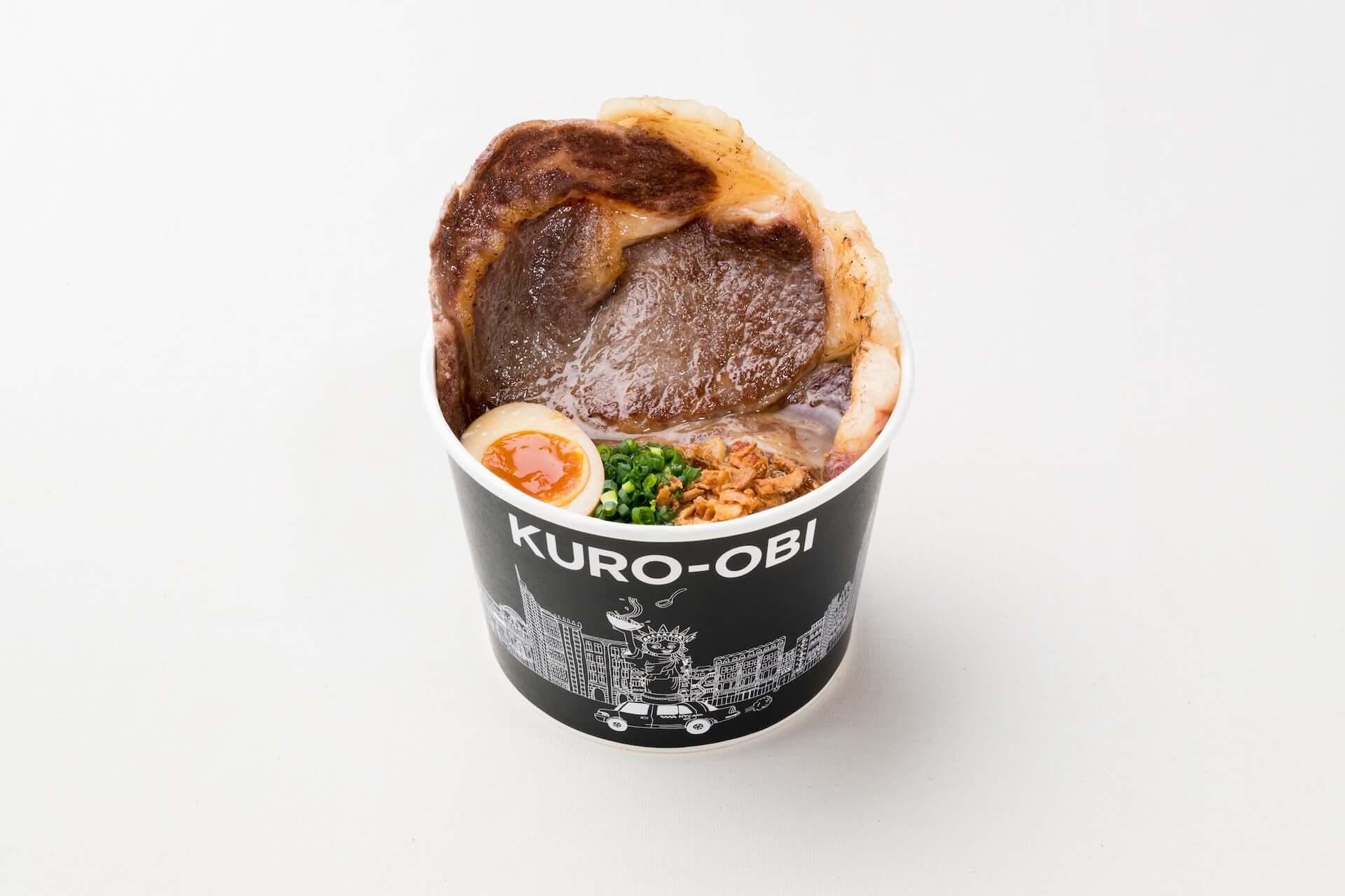 ベジタリアン向けや和牛ラーメンも!渋谷「RAYARD MIYASHITA PARK」にオープン予定のNY発祥ラーメンブランド「黒帯」のメニューが解禁 gourmet200722_kuroobi_2-1920x1280