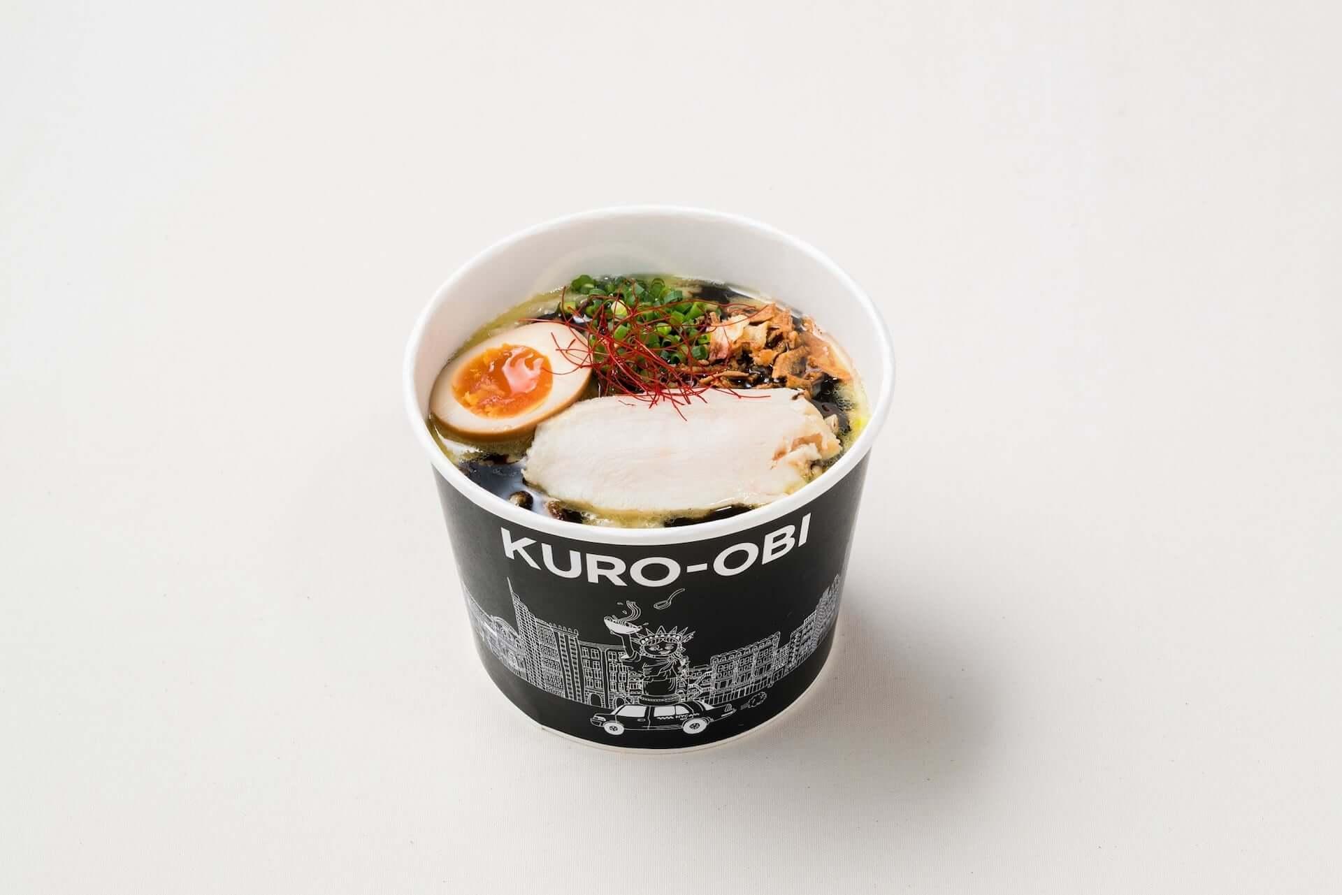 ベジタリアン向けや和牛ラーメンも!渋谷「RAYARD MIYASHITA PARK」にオープン予定のNY発祥ラーメンブランド「黒帯」のメニューが解禁 gourmet200722_kuroobi_4-1920x1281
