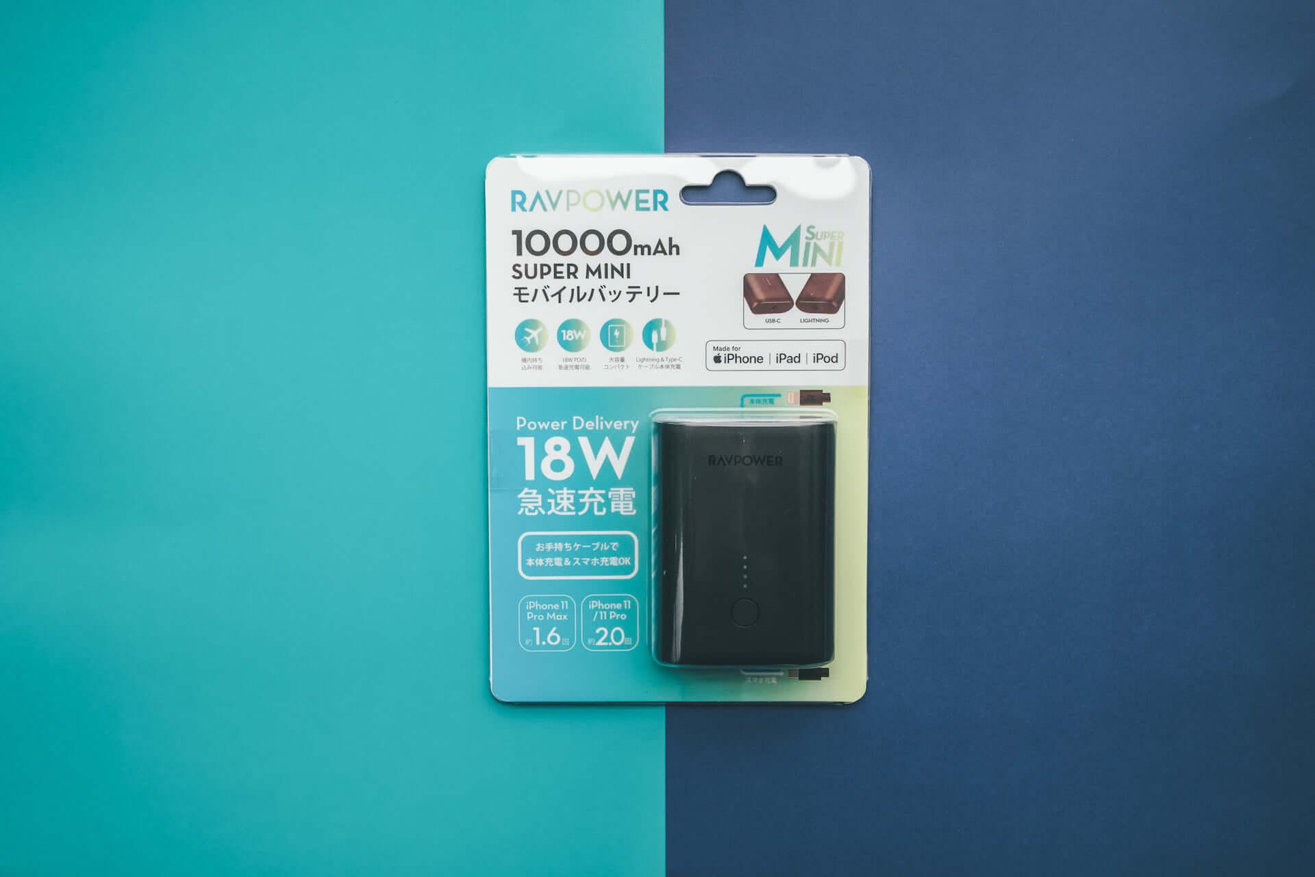 10000mAhの大容量モバイルバッテリーがRAVPowerから発売中!名刺入れやカードよりも小さいサイズ tech200727_ravpower_08-1920x1280
