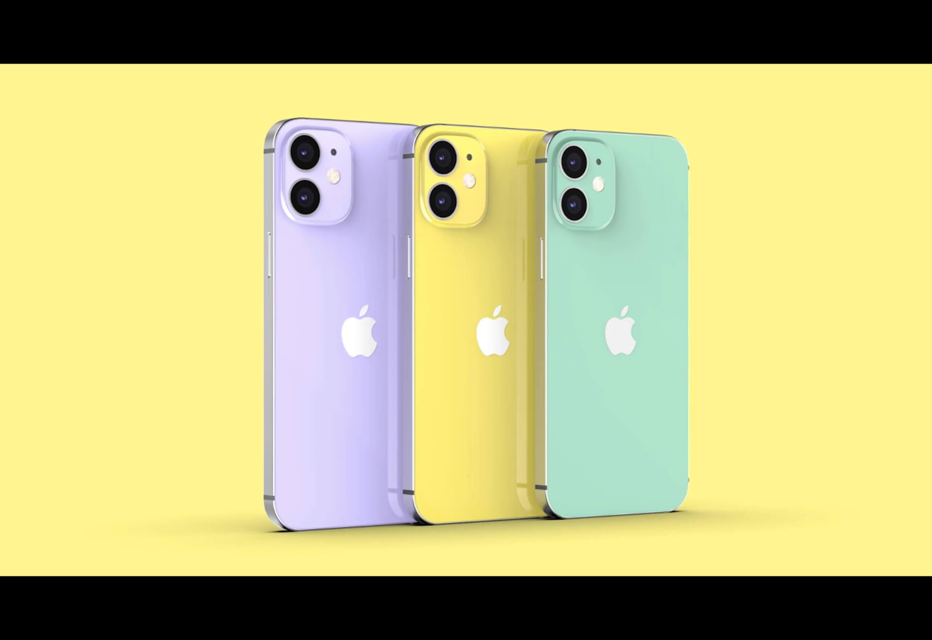 新色ネイビーブルーはこんな感じ?6.1インチモデルのiPhone 12 Maxのコンセプトイメージが公開 tech200728_iphone12_main