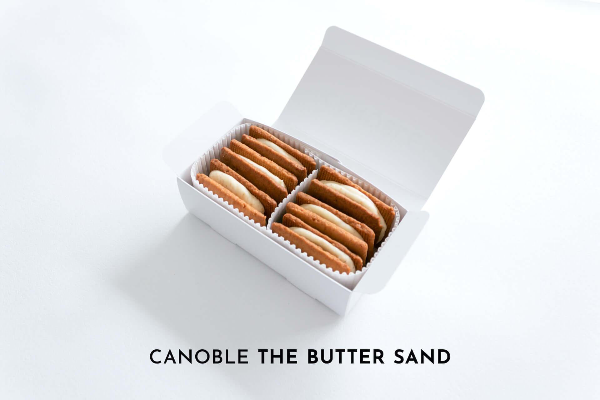 """新感覚の""""食べるバター""""を味わおう!バター原理主義者のためのバターサンド『CANOBLE THE BUTTER SAND』がCANOBLEより発売決定 gourmet200728_canoble-thebuttersand_3-1920x1280"""