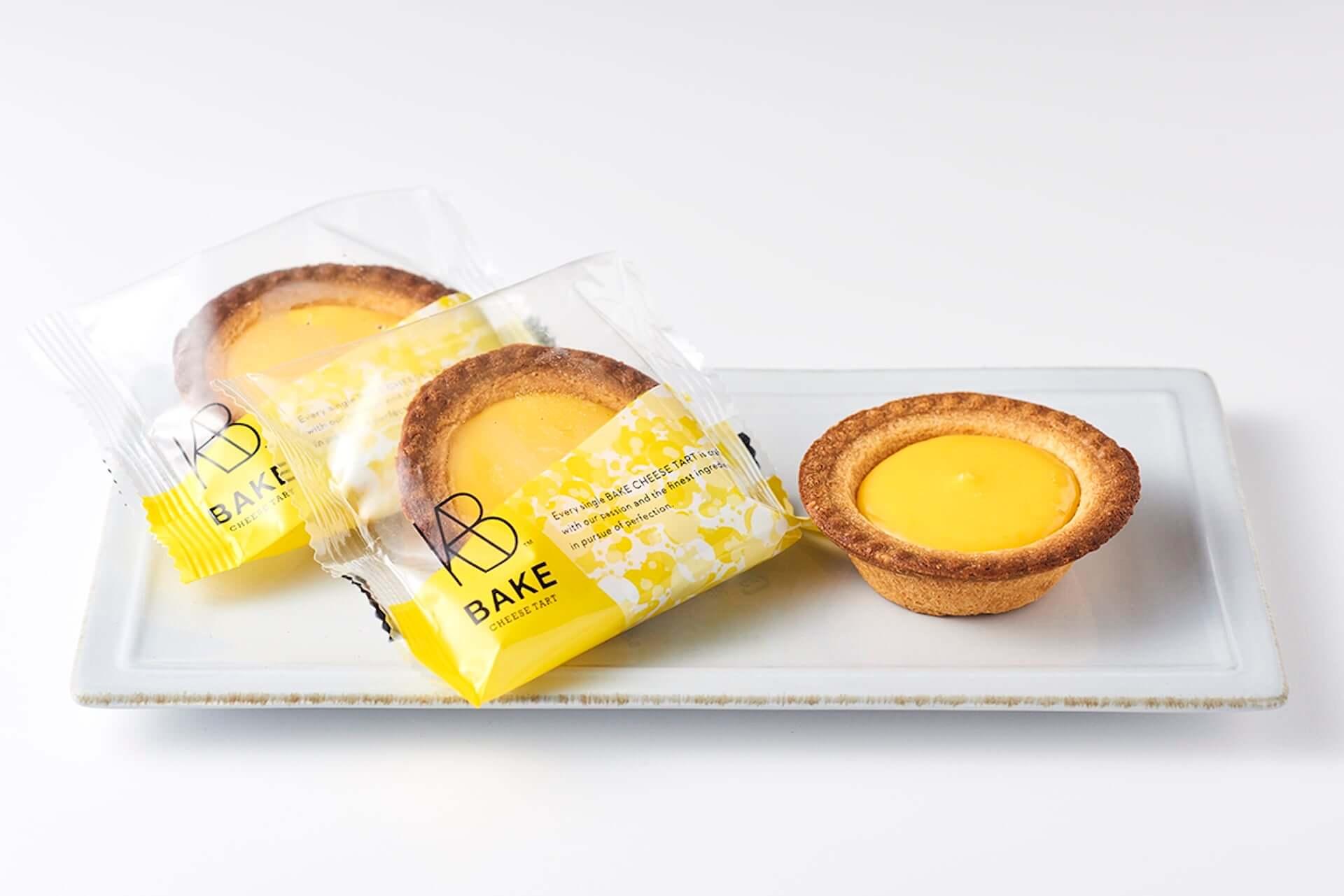 BAKE CHEESE TARTから冷やして美味しい夏季限定商品『冷やしプリンチーズタルト』と『瀬戸内レモンチーズタルト』が発売決定! gourmet200728_bake-cheesetart_8-1920x1281