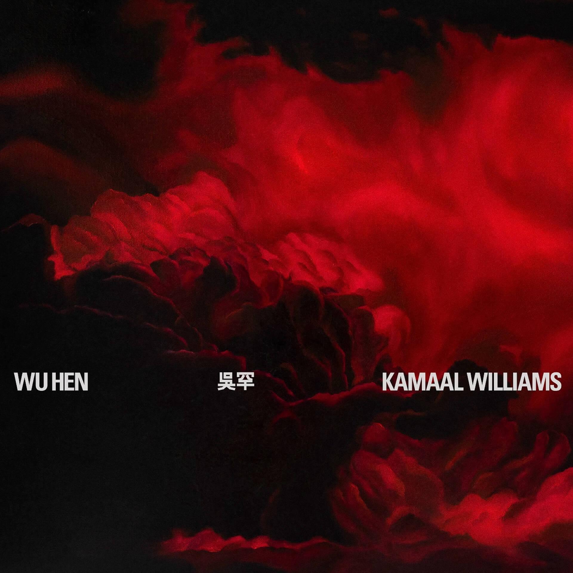 Kamaal Williamsの最新アルバム『Wu Hen』リリース記念!〈Black Focus〉オフィシャルTシャツが発売決定 music200728_kamaalwilliams_3