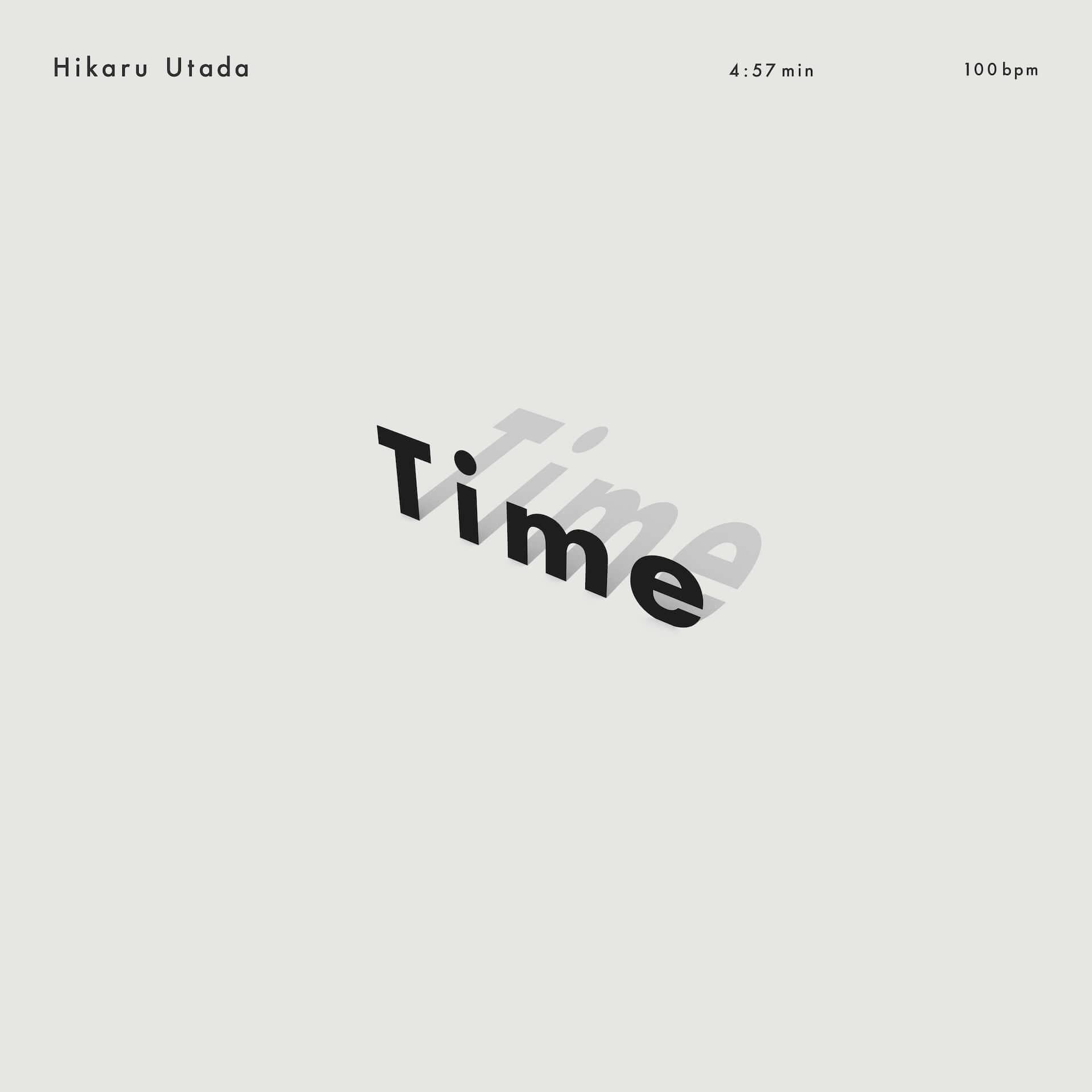 """宇多田ヒカルの自宅で撮影された""""Time""""のMVがYouTubeにてプレミア公開!監督のコメントも到着 music200729_utadahikaru_2-1920x1920"""