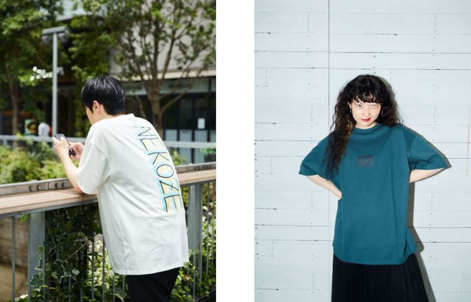 HARE×加賀美健の「TOKYO NONSENSE」第7弾コラボアイテムが販売決定!『勝負パンツ』『猫背T』等10点がラインナップ lf200730_tokyo-nonsense_3-1920x1234