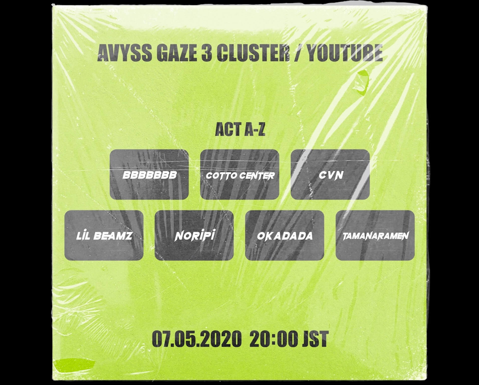 <AVYSS GAZE>第3弾の仮想ナイトクラブがYouTubeチャンネルにて公開!NTsKiほか新ドネーションアイテムも受注開始 music200630_avyssgaze3_09