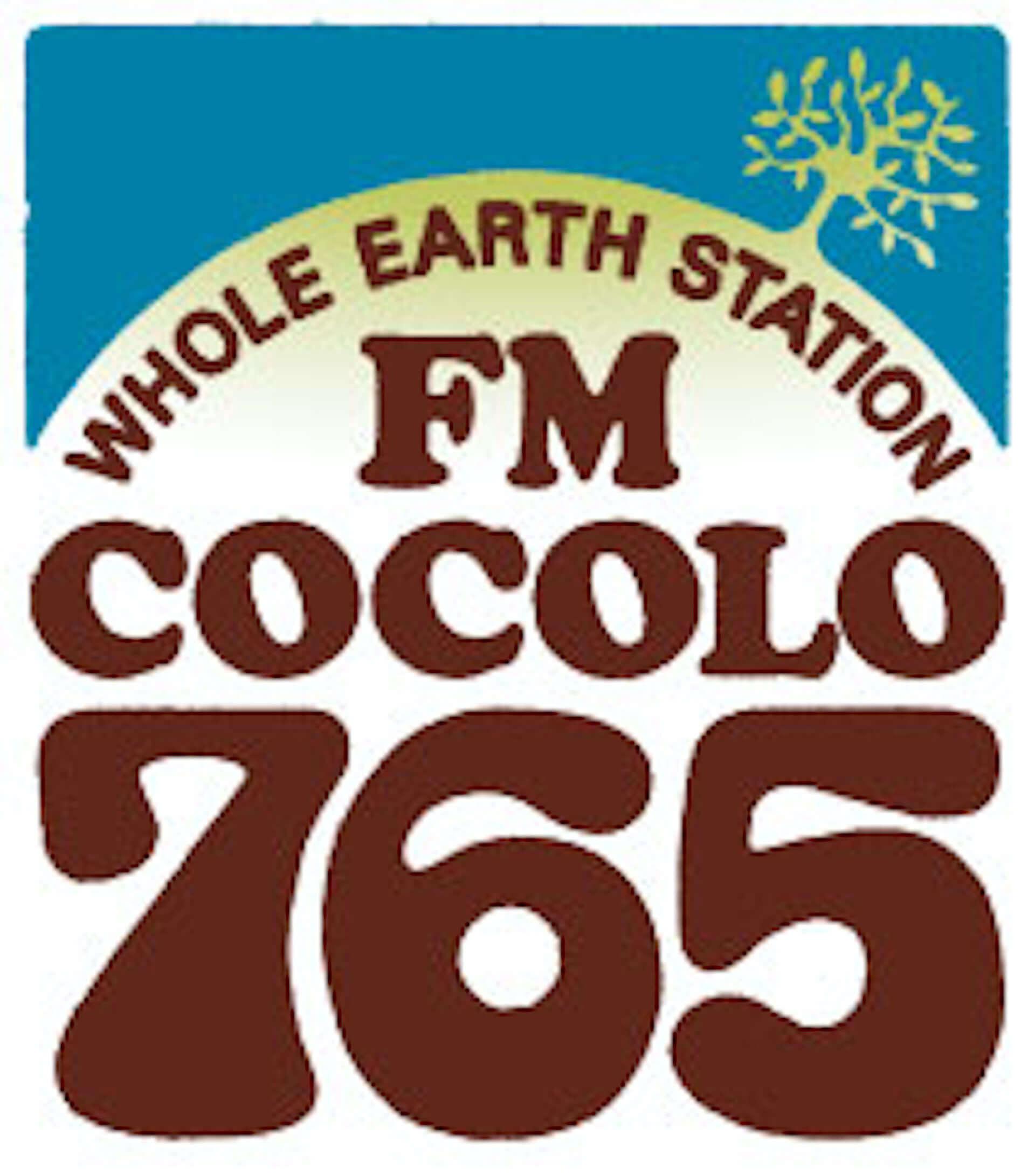 """FM COCOLOの公式YouTubeチャンネルが明日開設!スチャダラパー・ANIがメンバーらと語った""""今夜はブギー・バック""""の誕生秘話も収録のトークダイジェスト公開 music200730_fm-cocolo_3-1920x2181"""